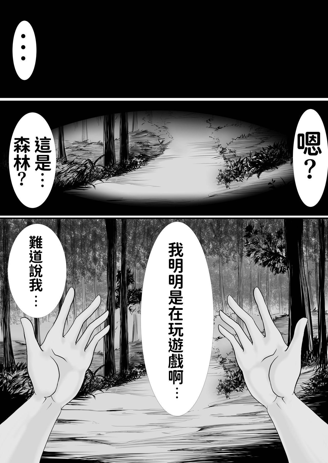 Isekai de nara Warui Onna wa Han Shihoudai nano Kamoshirenai 1