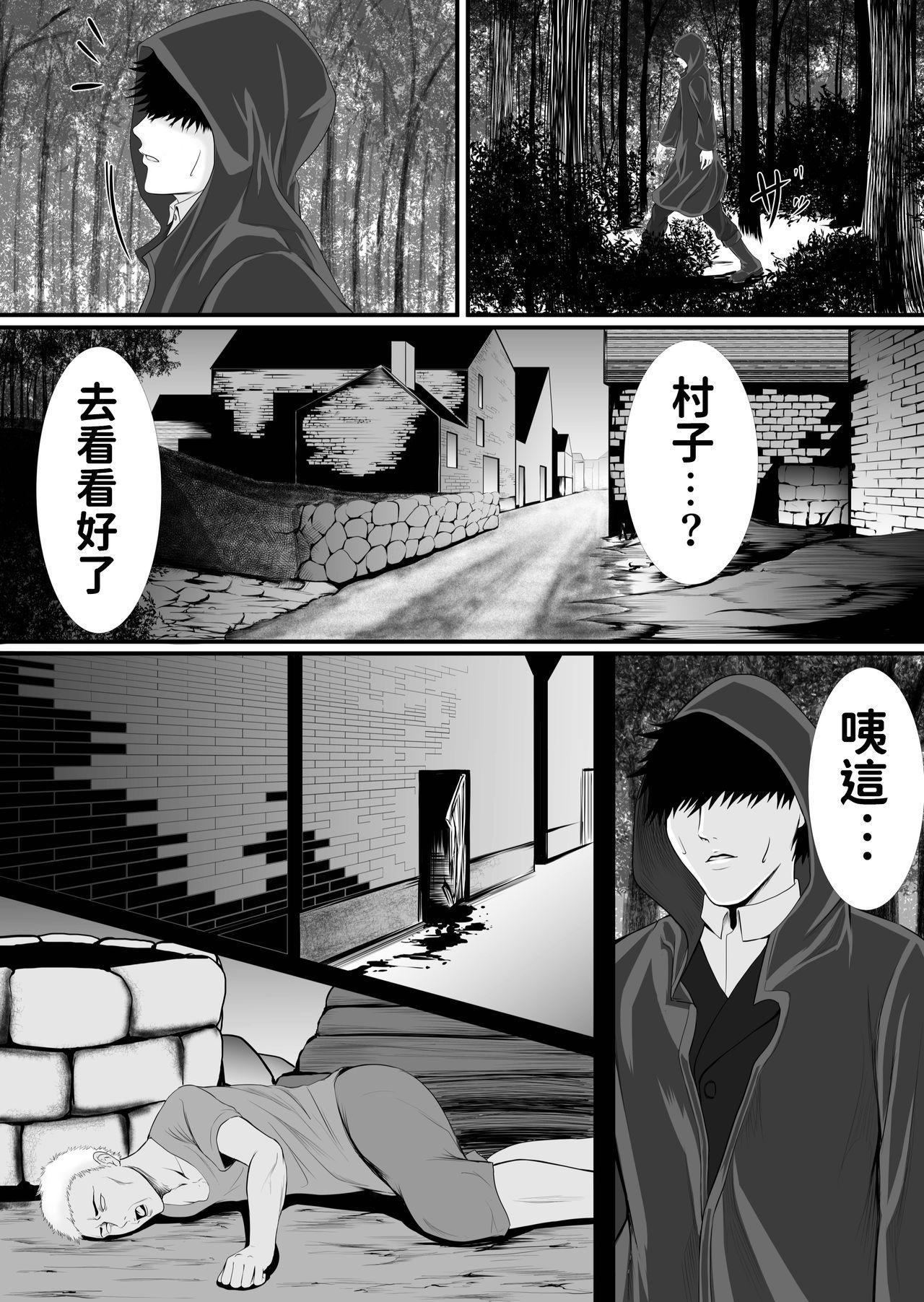 Isekai de nara Warui Onna wa Han Shihoudai nano Kamoshirenai 4