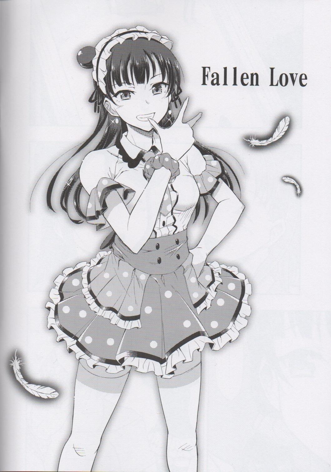 Fallen Love 2