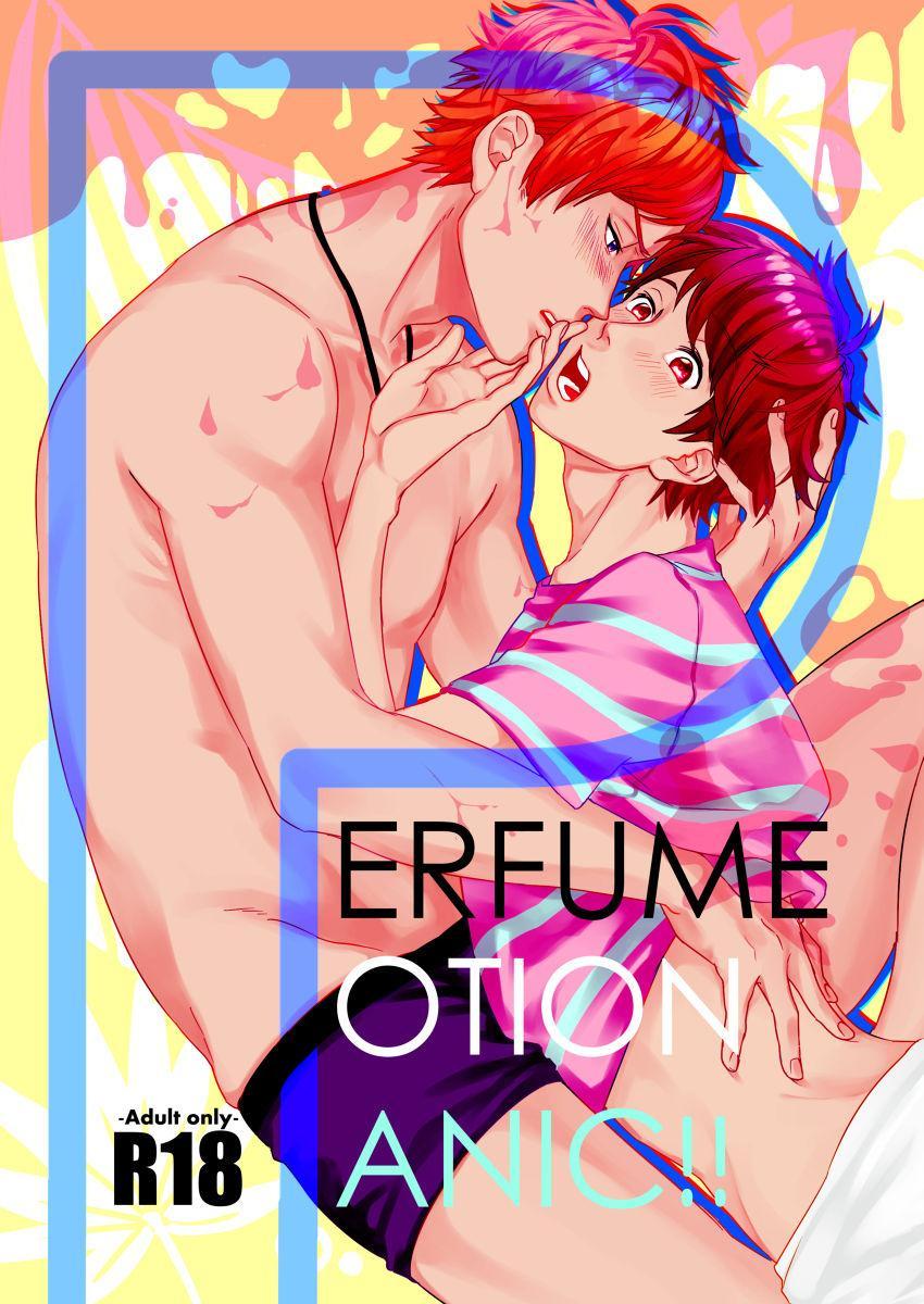 Perfume Potion Panic!! 0
