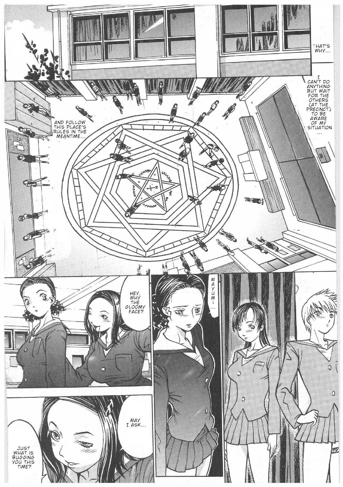 Misty Moon Metropolis Chapters 1-3 3