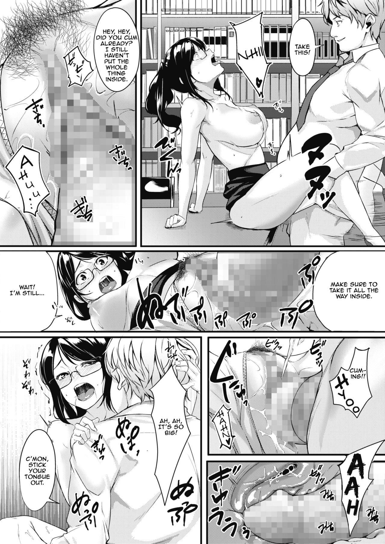 Lust Trap 11