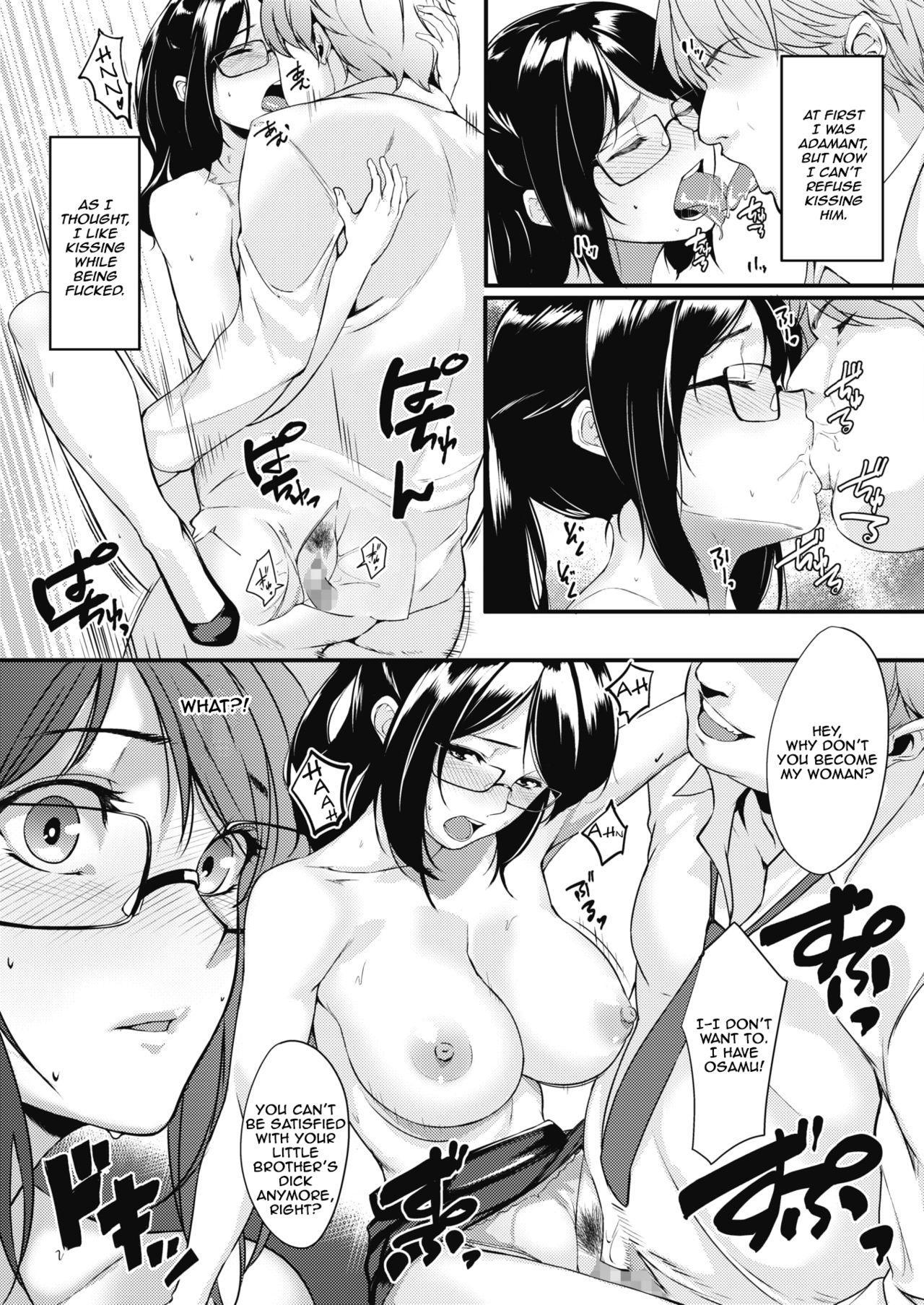 Lust Trap 12