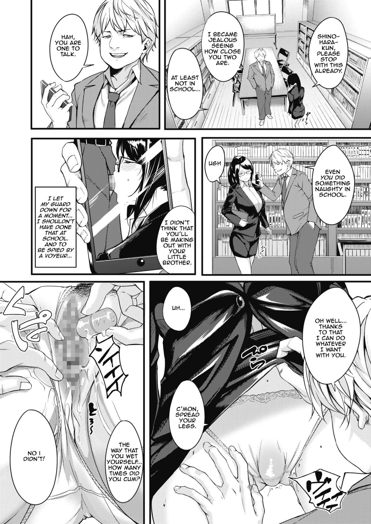 Lust Trap 3