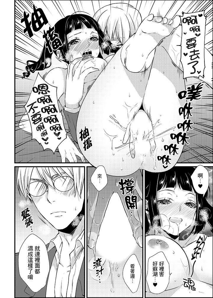 Tenkou Shonichi ni… Kyoushitsu de Hitori Ecchi Mirare chatta !? | 轉學第一天⋯在教室裡自慰被看到了!? 133