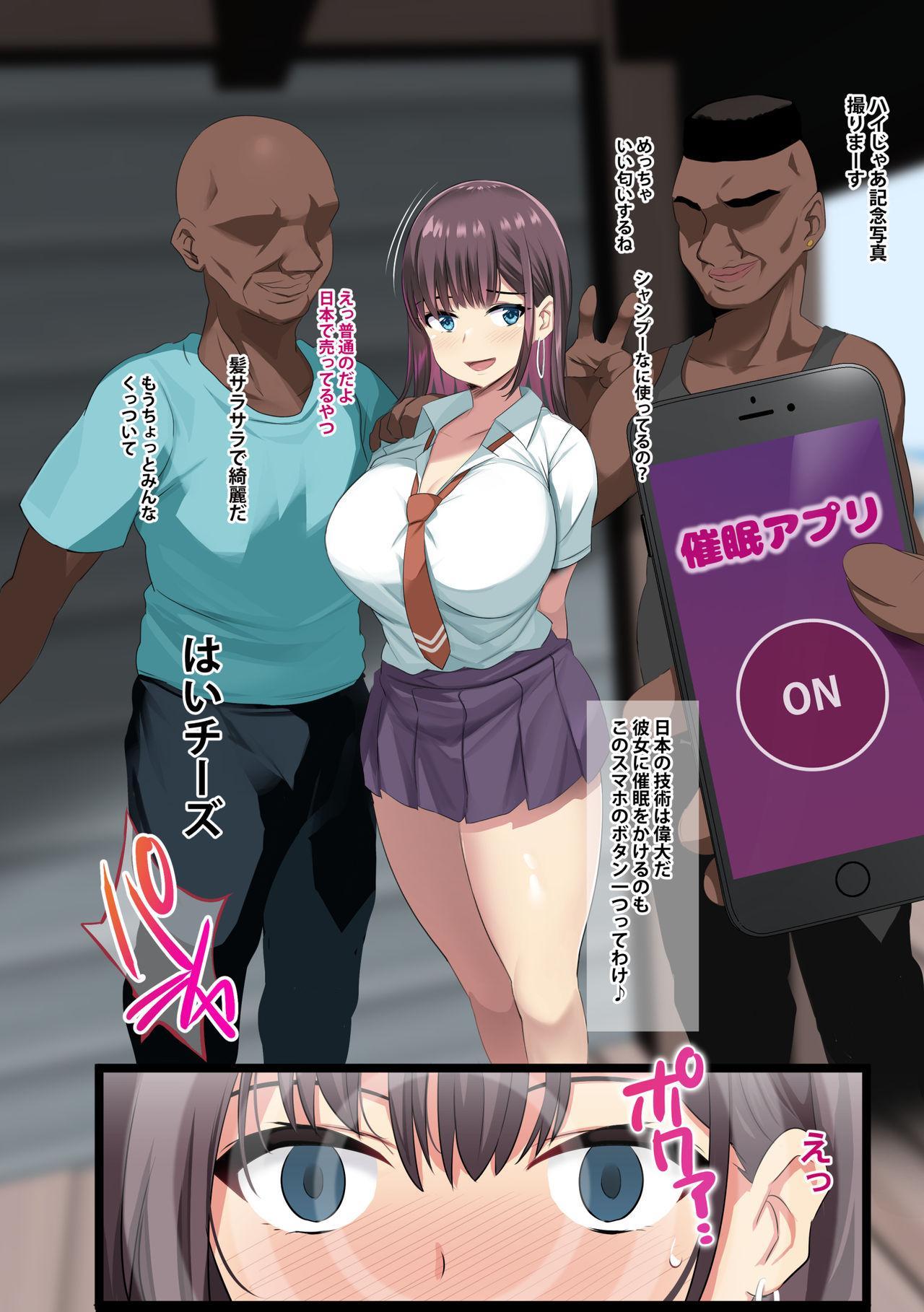 Kokkyou Naki Bonyuudan 3