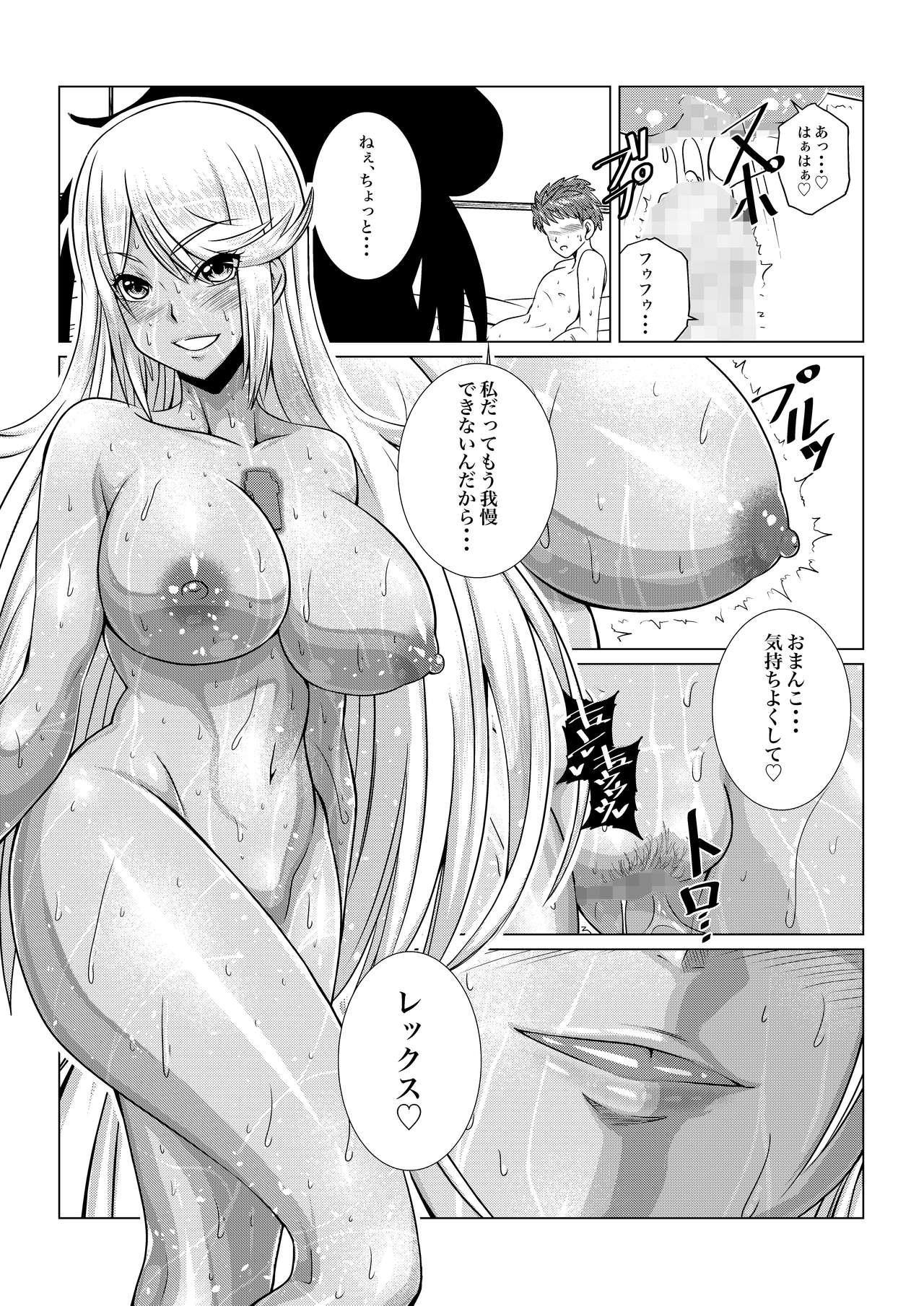 Homura to Hikari no Ecchi na Hon dayo ne! 16