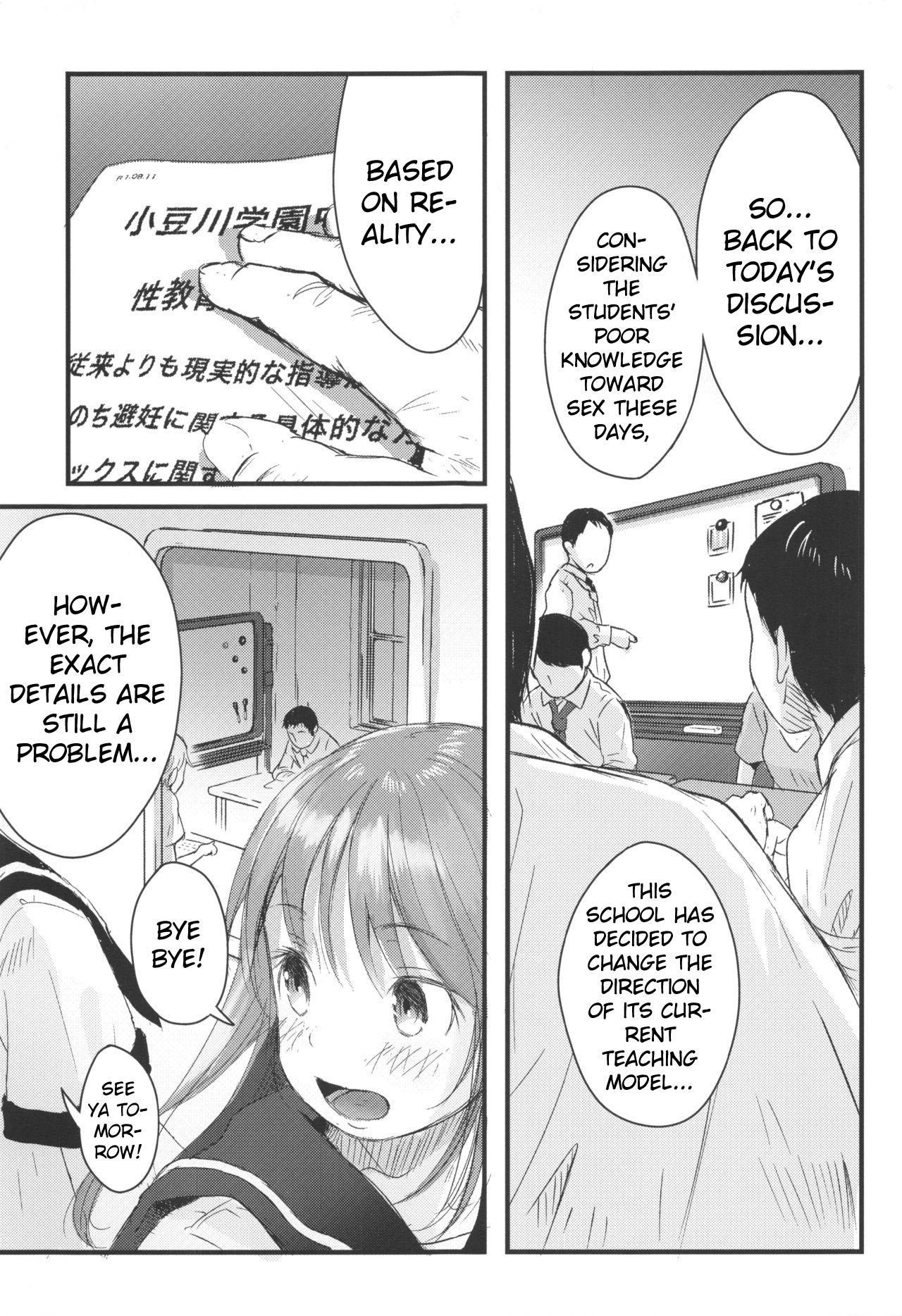 [Peromex (Tamanoi Peromekuri)] ©-sei de Manabu, Tadashii Sex Kouza   JC Hands-On Proper Sex Lecture [English] [bientaimon] [2019-11-09] 3