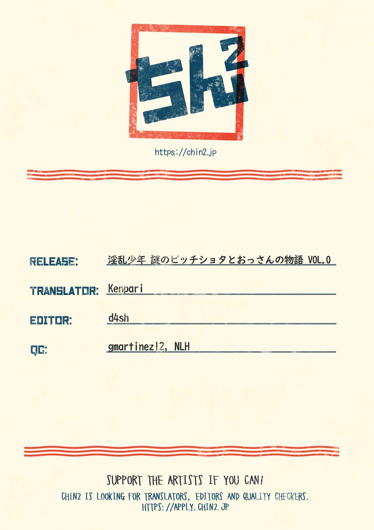 Inran Shounen Nazo no Bitch Shota to Ossan no Monogatari Vol. 0 40