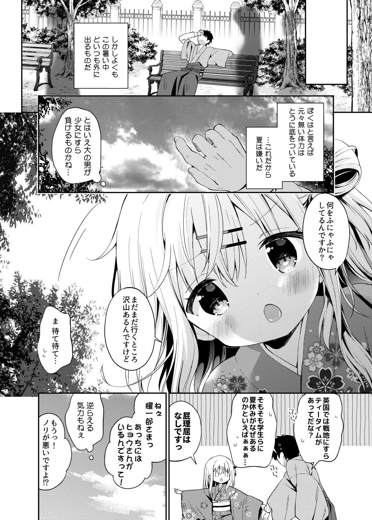 Onnanoko no Mayu Soushuuhen 01 131