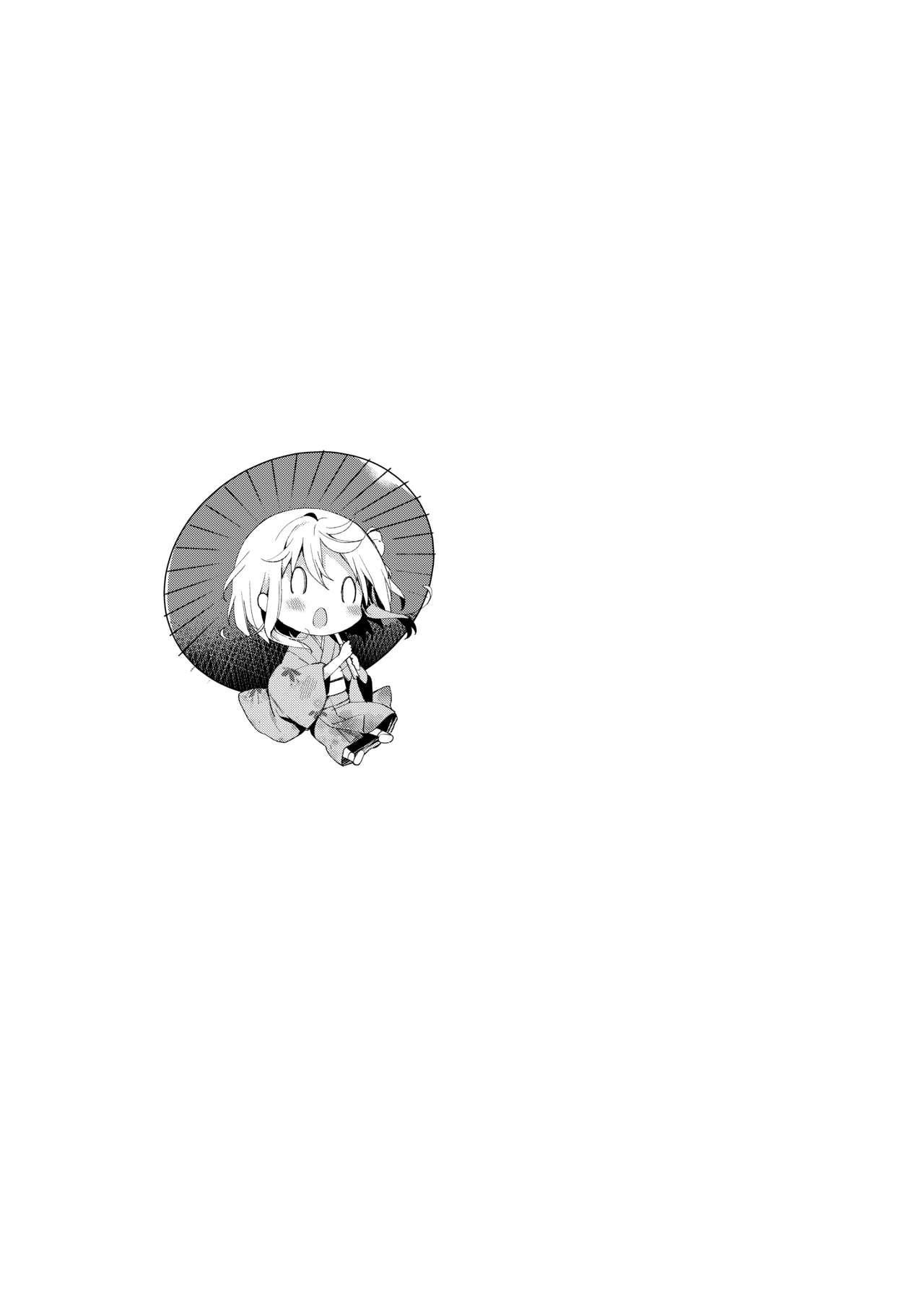 Onnanoko no Mayu Soushuuhen 01 152
