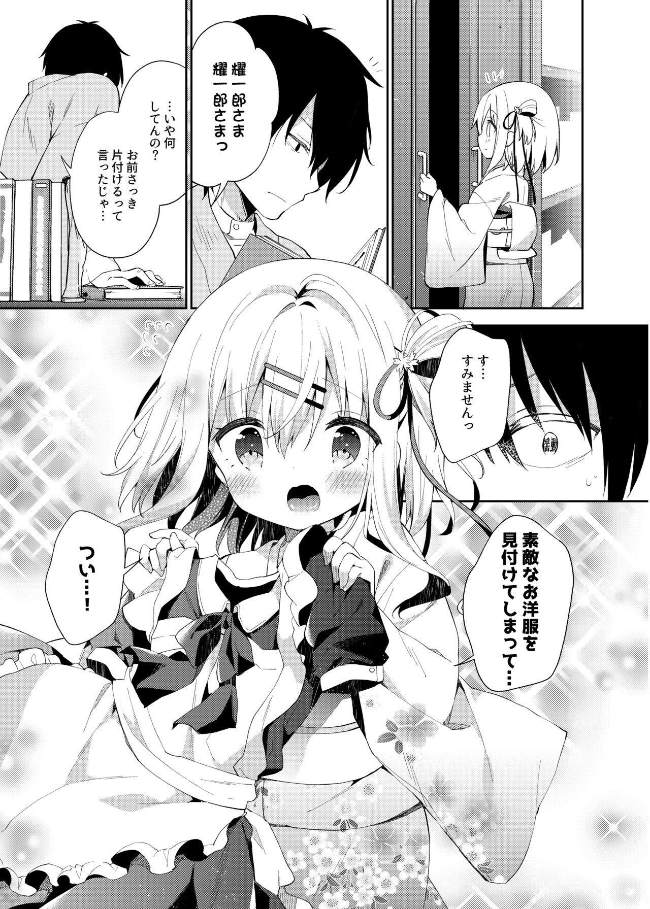 Onnanoko no Mayu Soushuuhen 01 44
