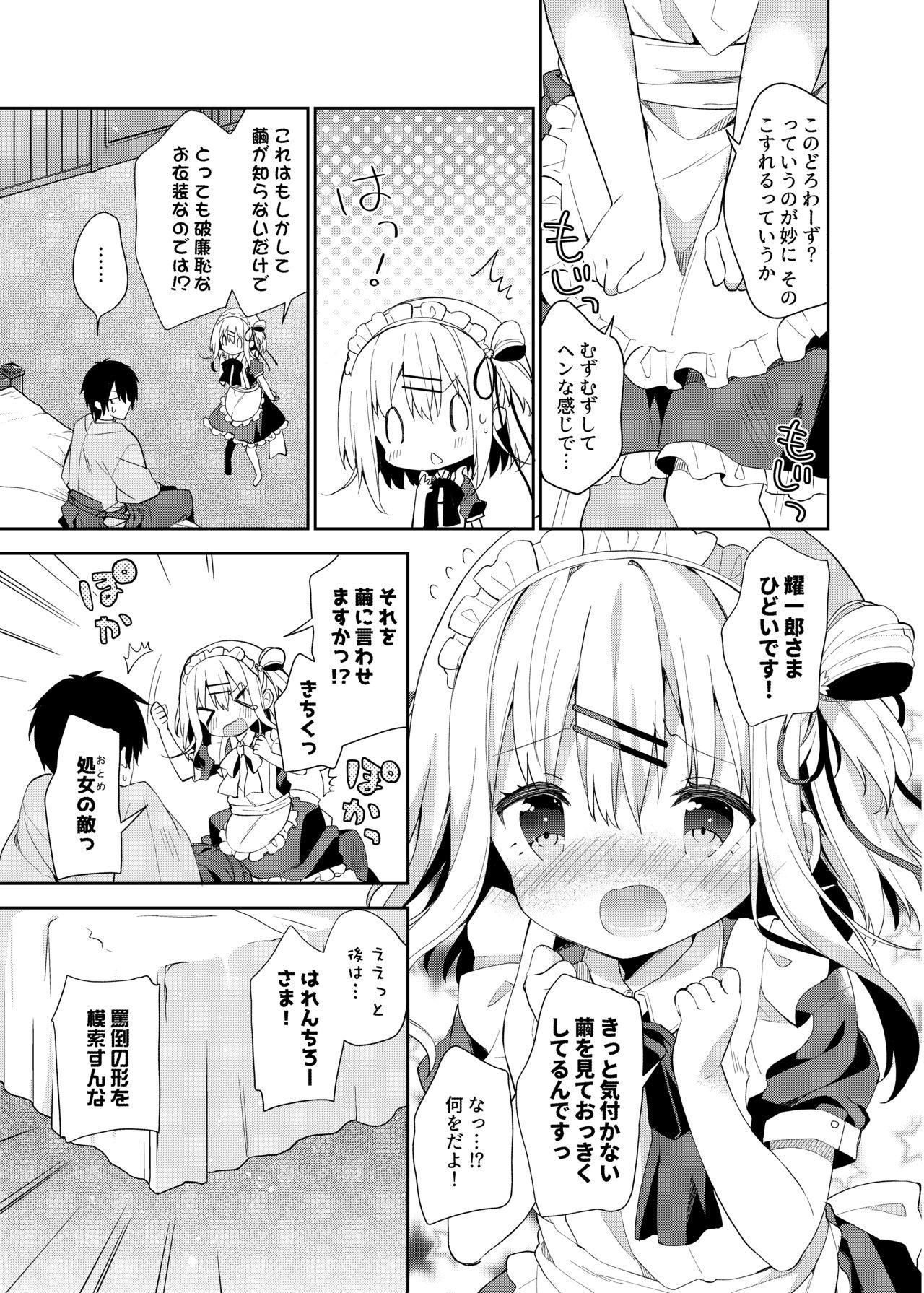 Onnanoko no Mayu Soushuuhen 01 46