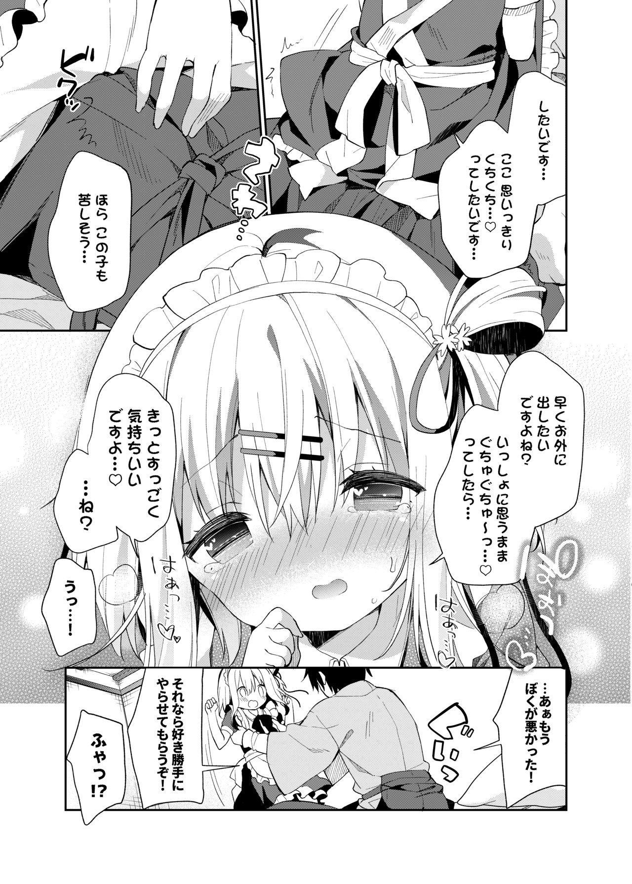 Onnanoko no Mayu Soushuuhen 01 48