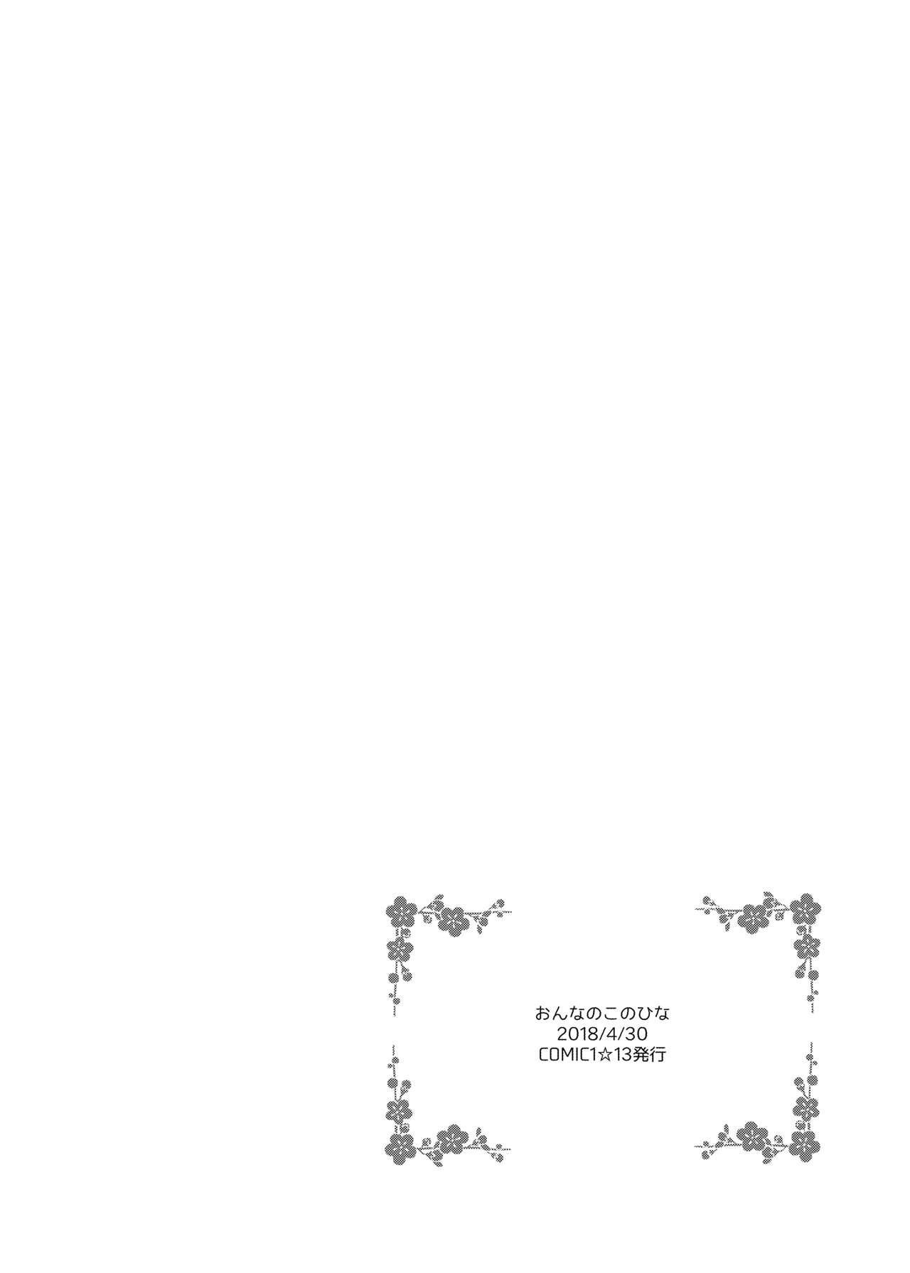 Onnanoko no Mayu Soushuuhen 01 69