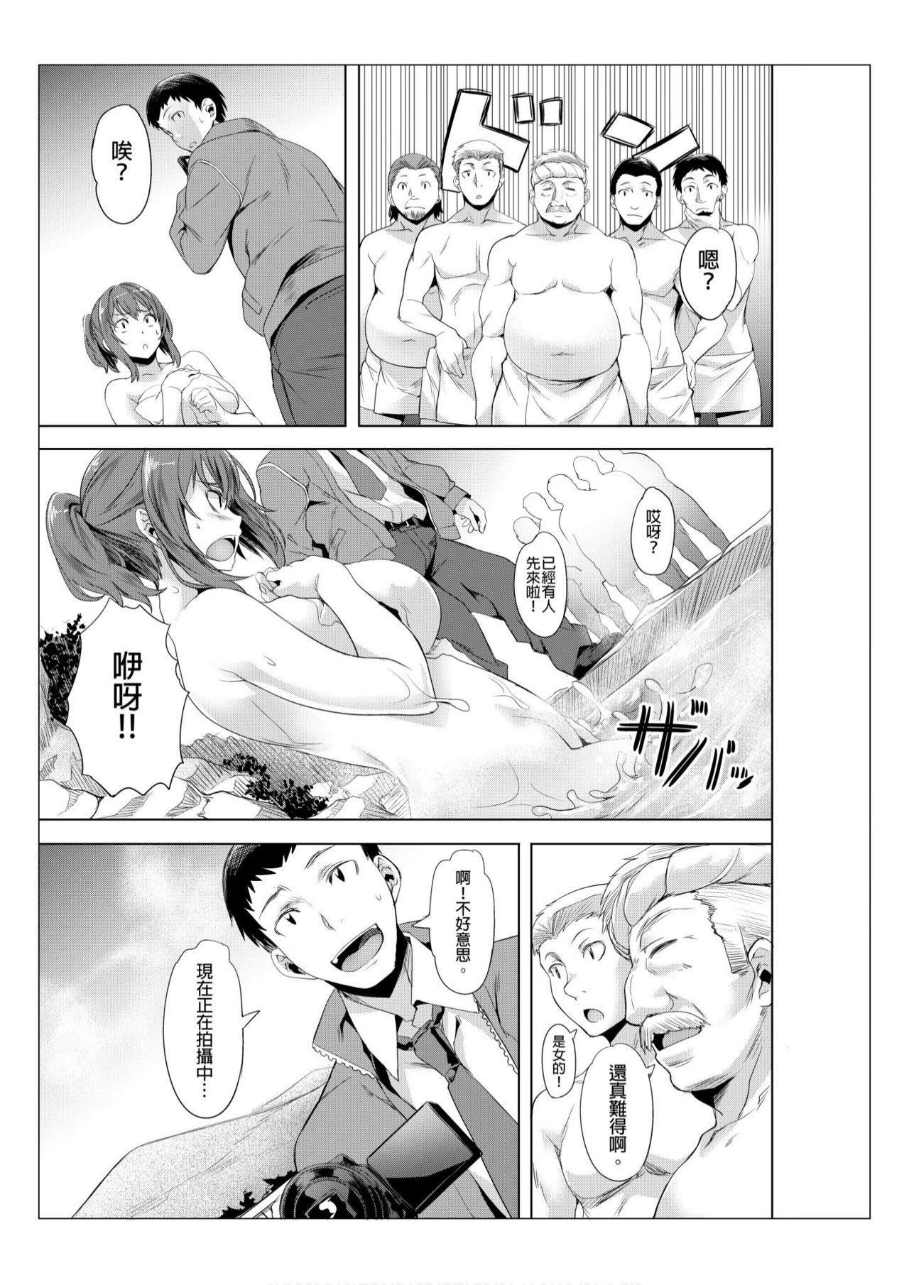 [Nagayori] Towel Ichimai de Otoko Buro.~ Shiranai Ojisan-tachi to Honiki Sex ~ | 只裹了條小毛巾就進男浴池的我。~被完全不認識的大叔們弄到高潮了~ [Chinese] [Decensored] 11