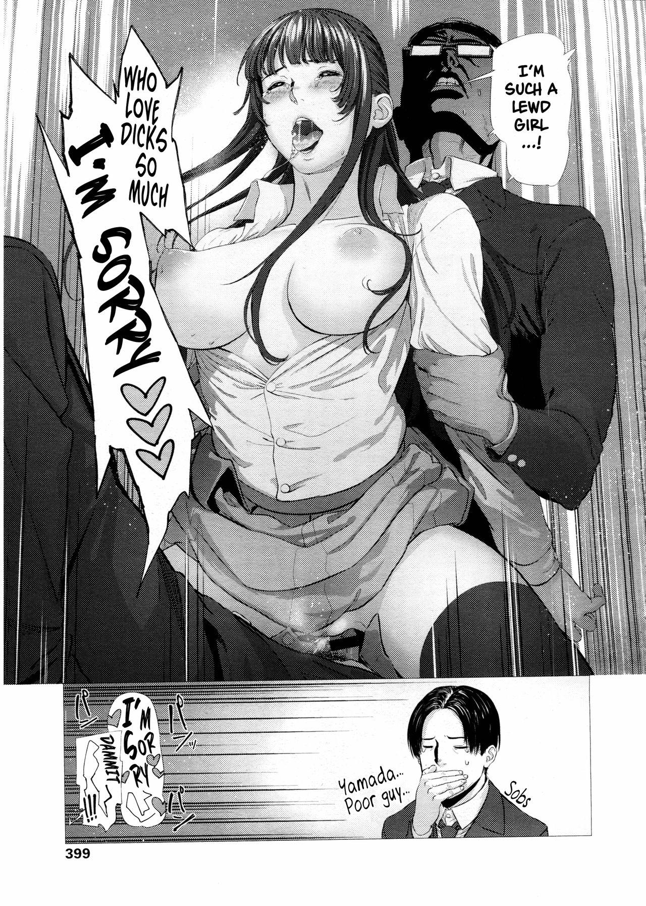 [Tsuriganesou] Gomen ne! Yamada-kun | Sorry! Yamada-kun (COMIC KOH Vol. 7) [English] [obsoletezero] 18