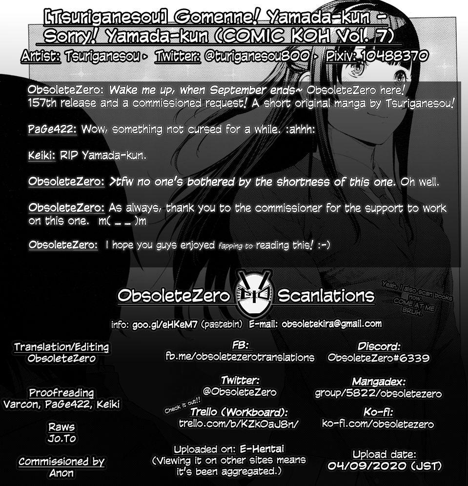 [Tsuriganesou] Gomen ne! Yamada-kun | Sorry! Yamada-kun (COMIC KOH Vol. 7) [English] [obsoletezero] 20