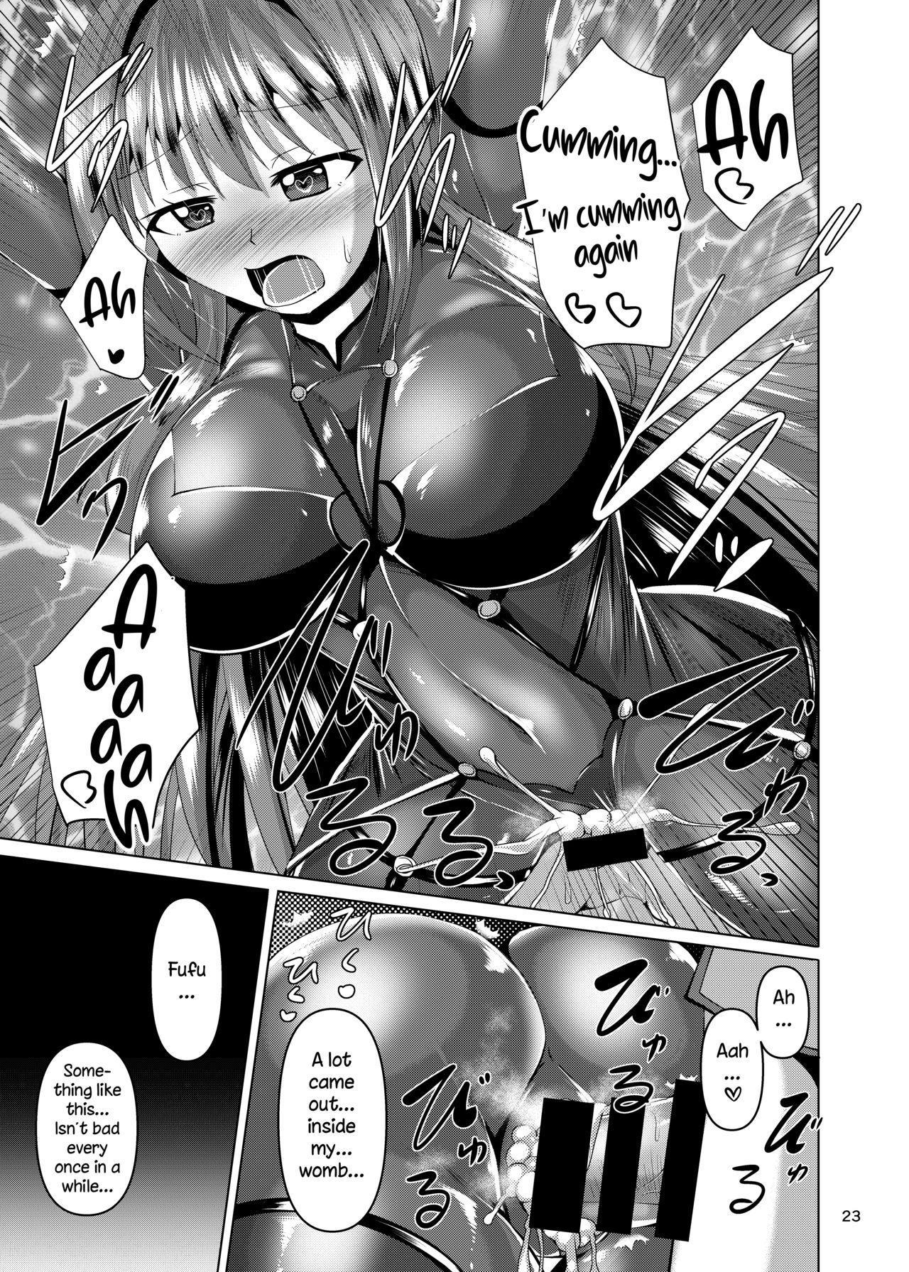 Chaldea Kuro Tights Bu 22