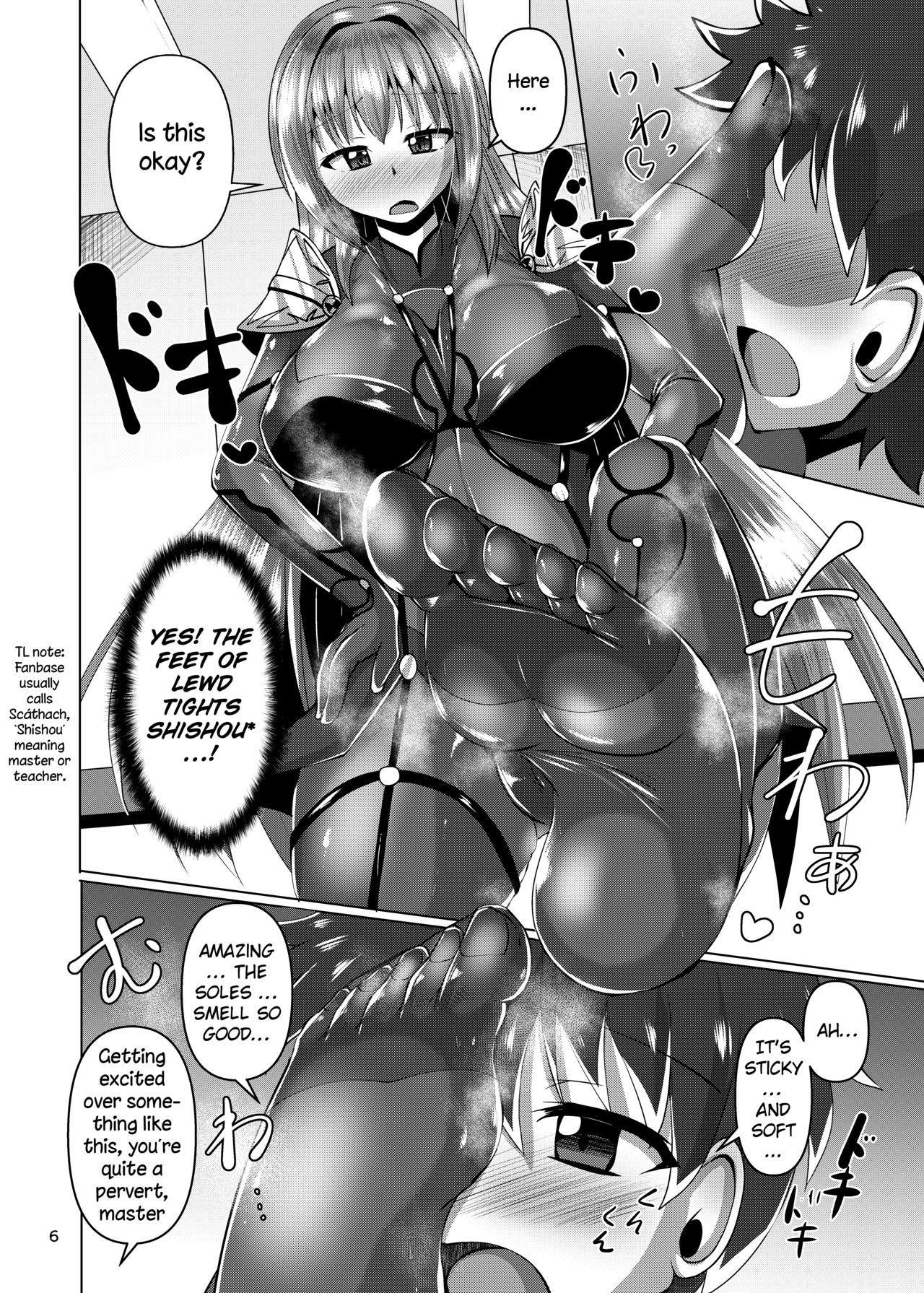 Chaldea Kuro Tights Bu 5