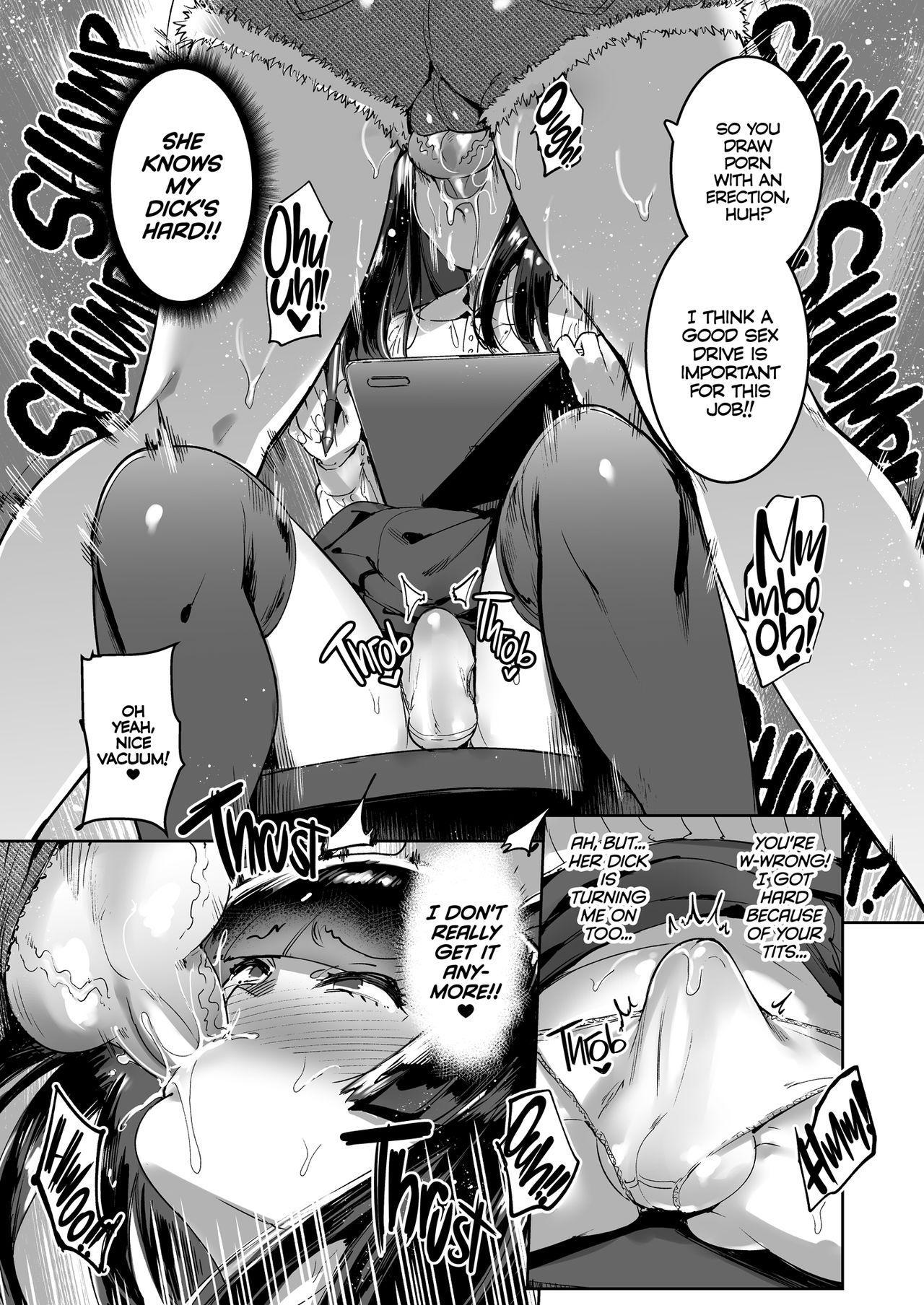 Otaku Gyaru VS Me 10