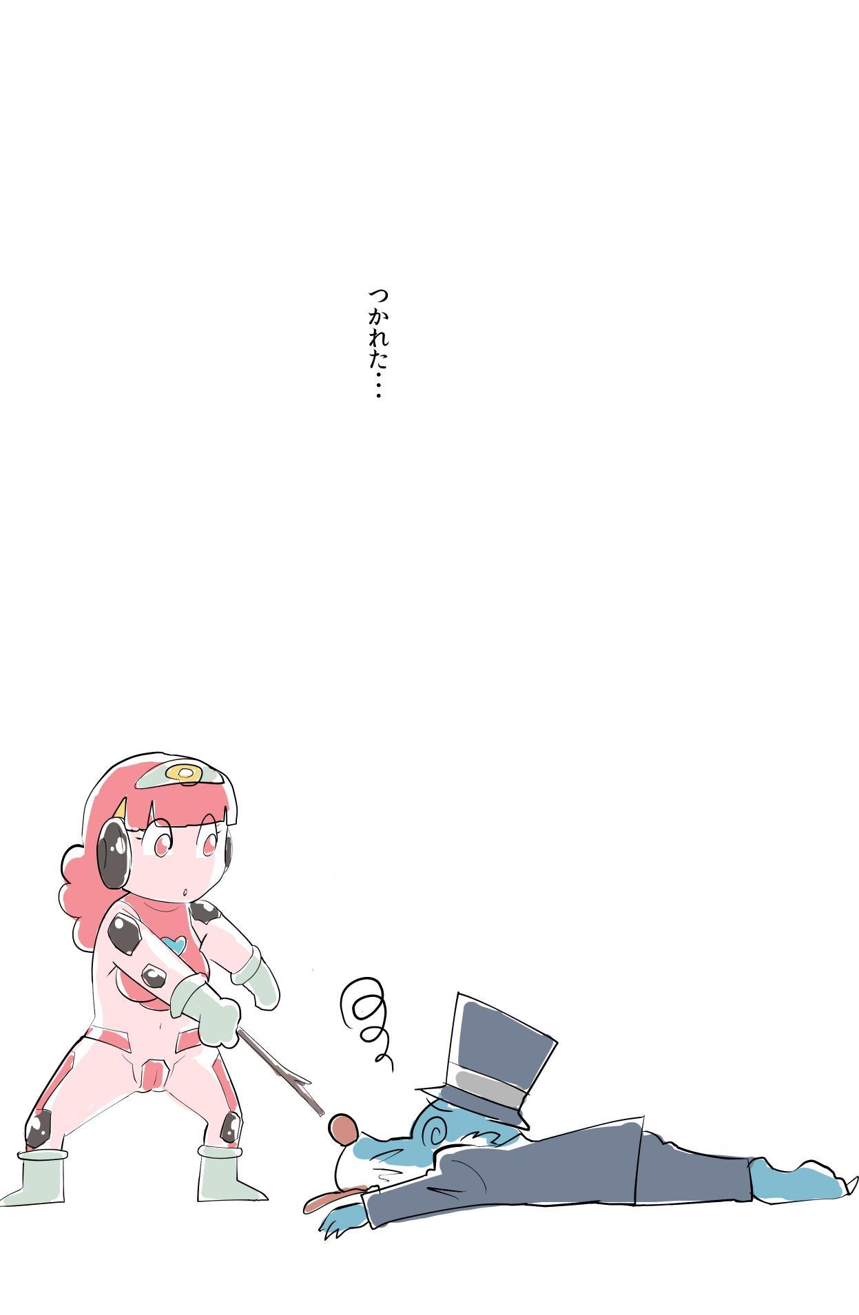 がんばる!!ロボ娘 35