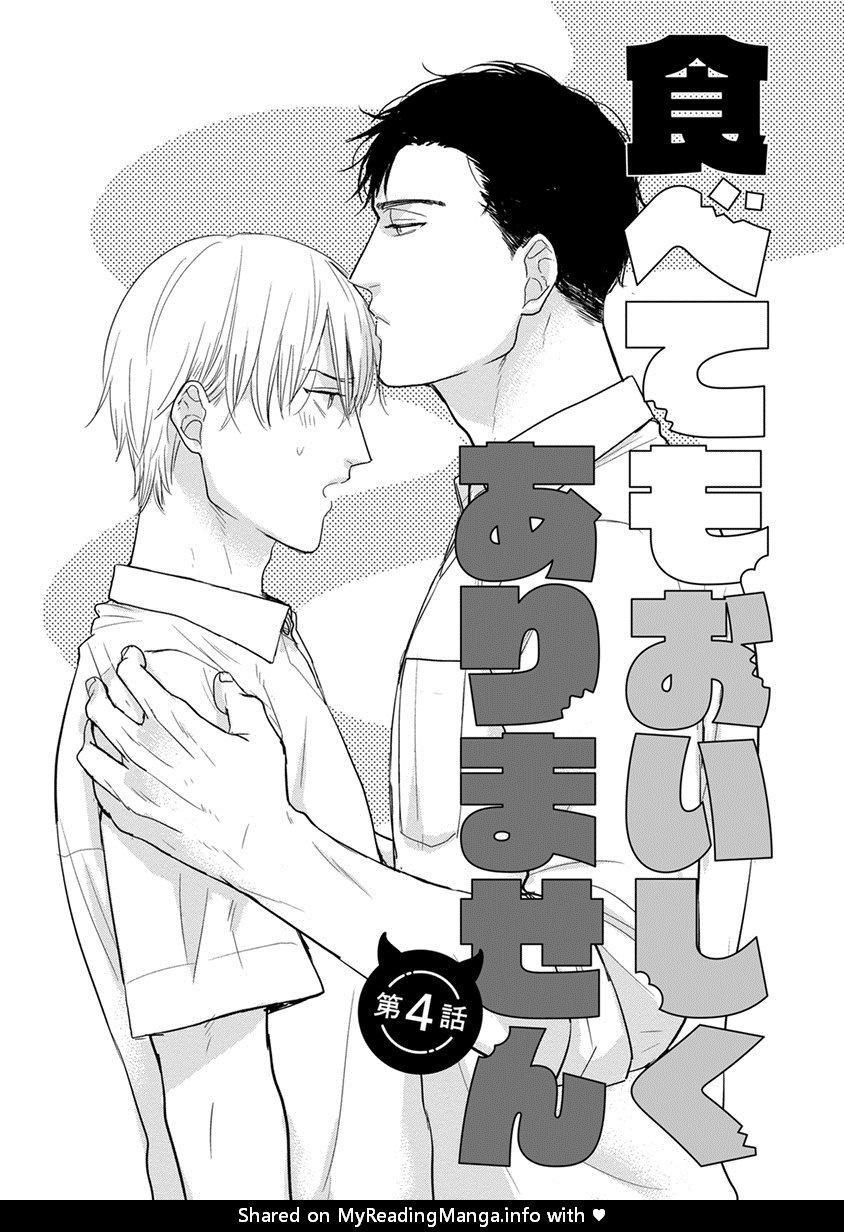 Tabetemo Oishiku Arimasen Ch. 1-4 107
