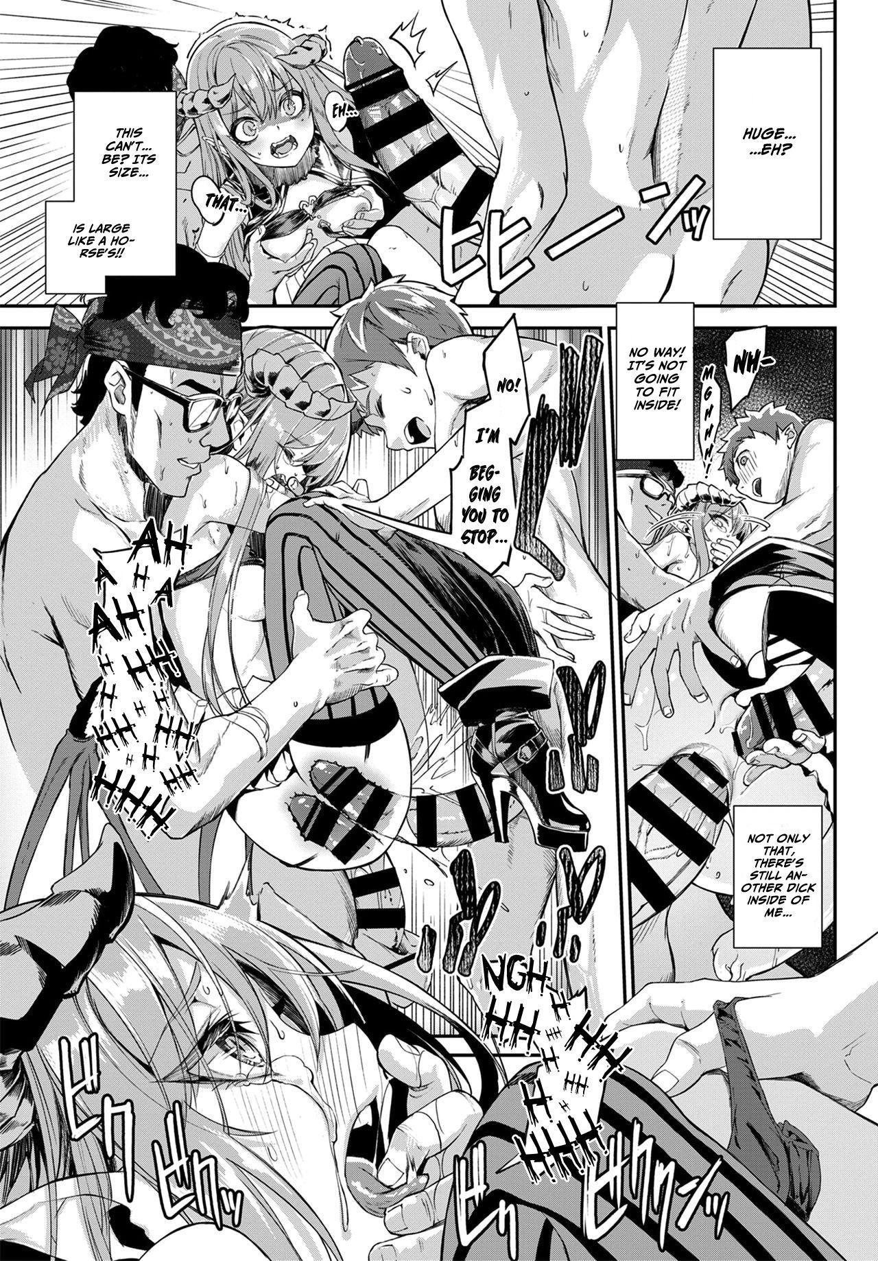 Heppoko Succubus no Shokuseikatsu 16