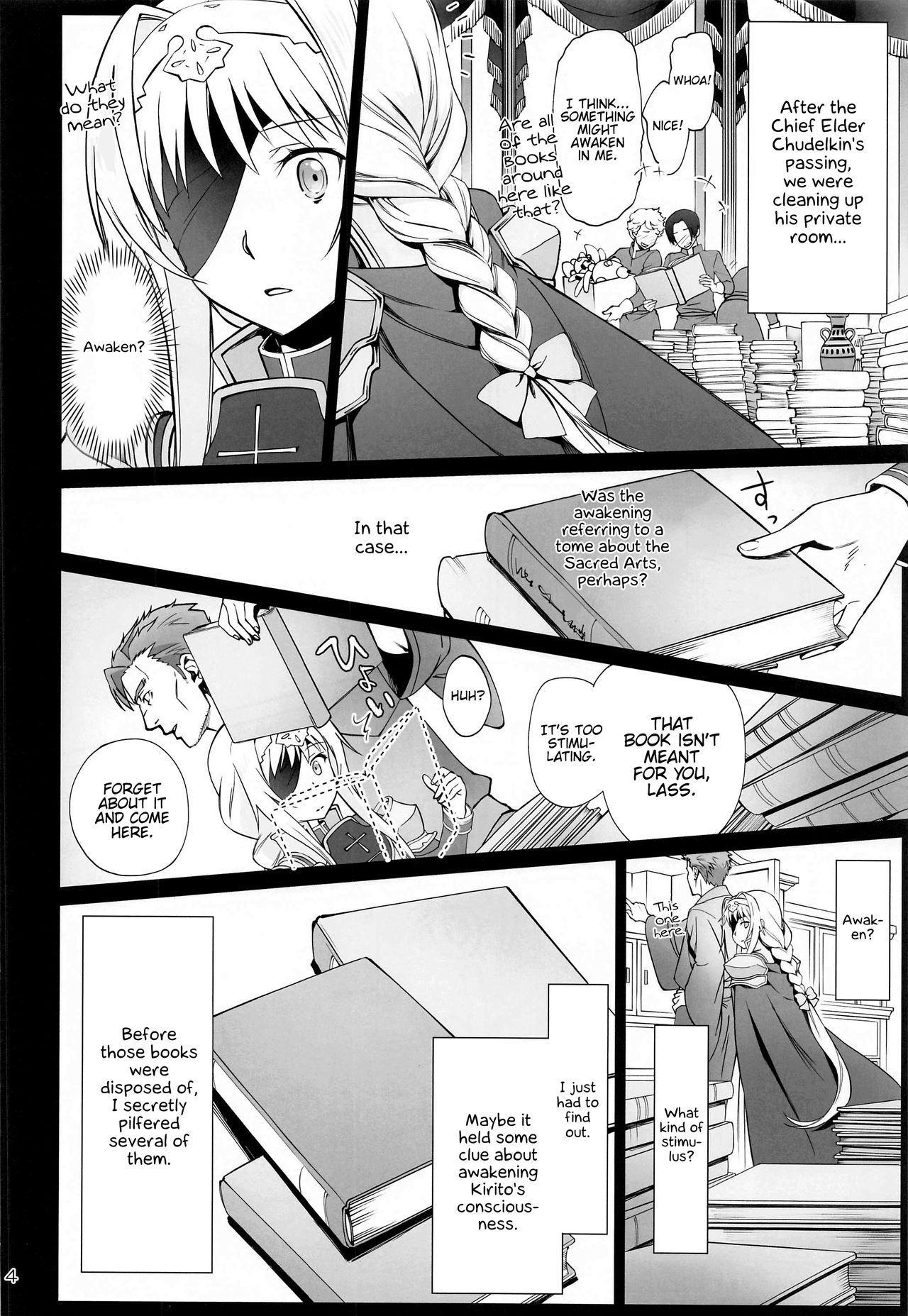 Tent no Ouji-sama 2