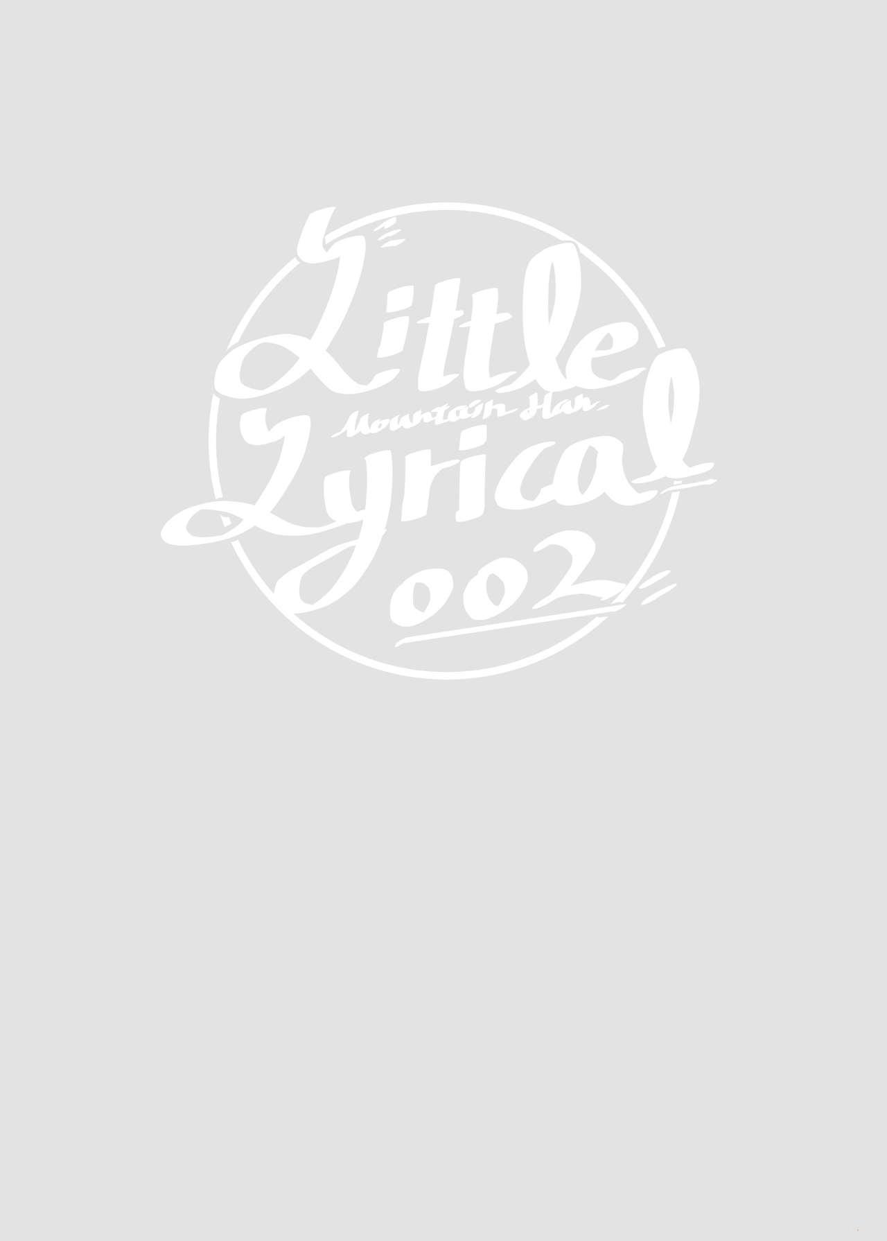 [MountainHan(山含)] Little Lyrical 002 (Princess Connect! Re:Dive) [Chinese] [切嚕系女子個人搬運] [Decensored] +小宣傳 3