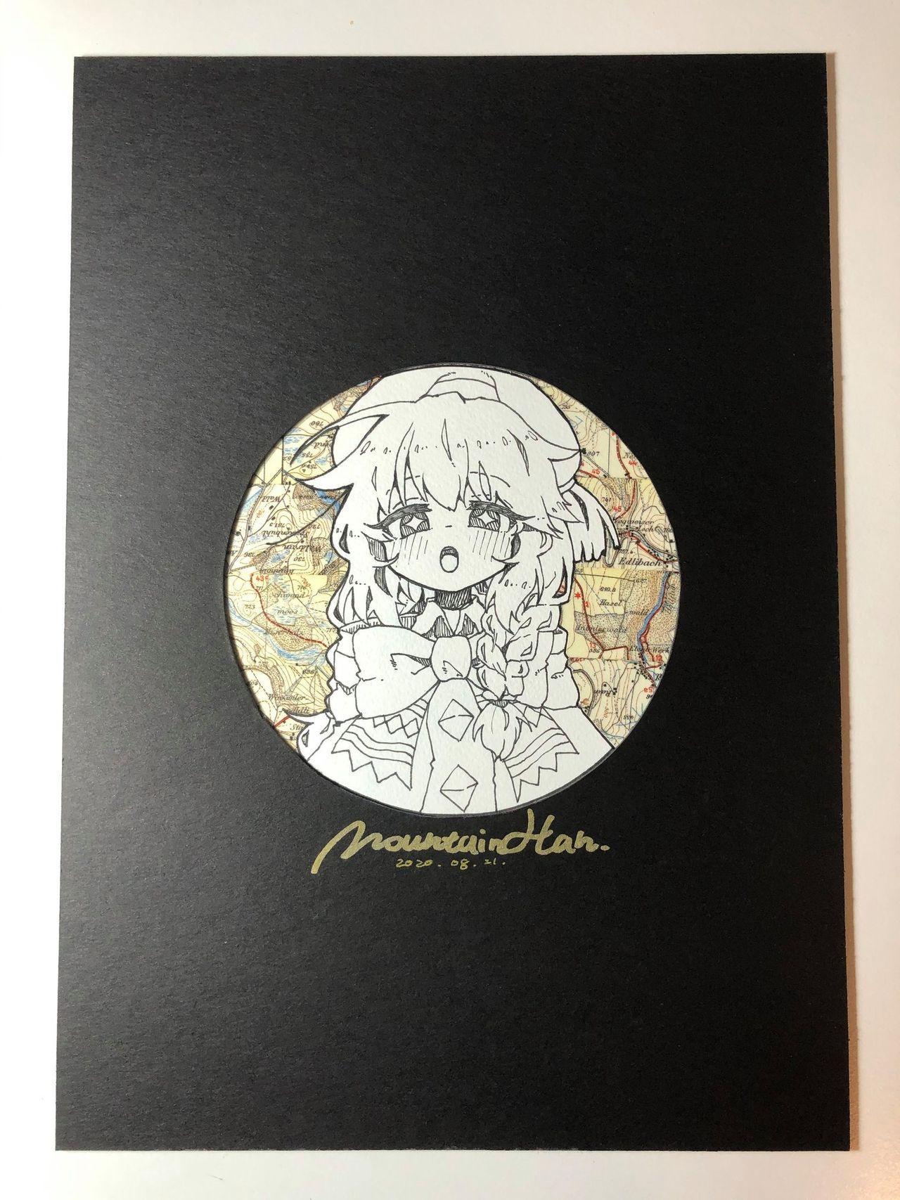 [MountainHan(山含)] Little Lyrical 002 (Princess Connect! Re:Dive) [Chinese] [切嚕系女子個人搬運] [Decensored] +小宣傳 41
