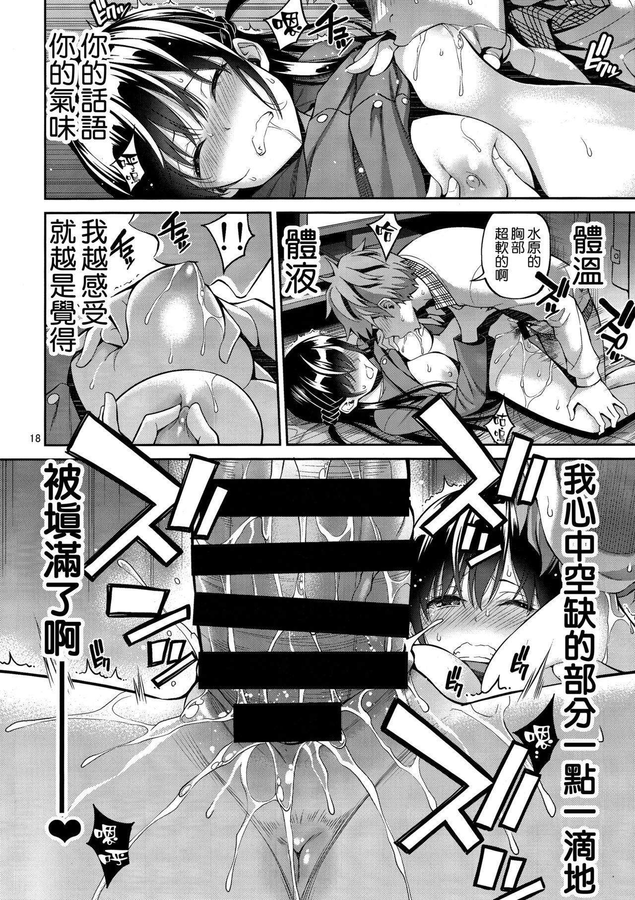 Rental Kanojo Osawari Shimasu 02 17