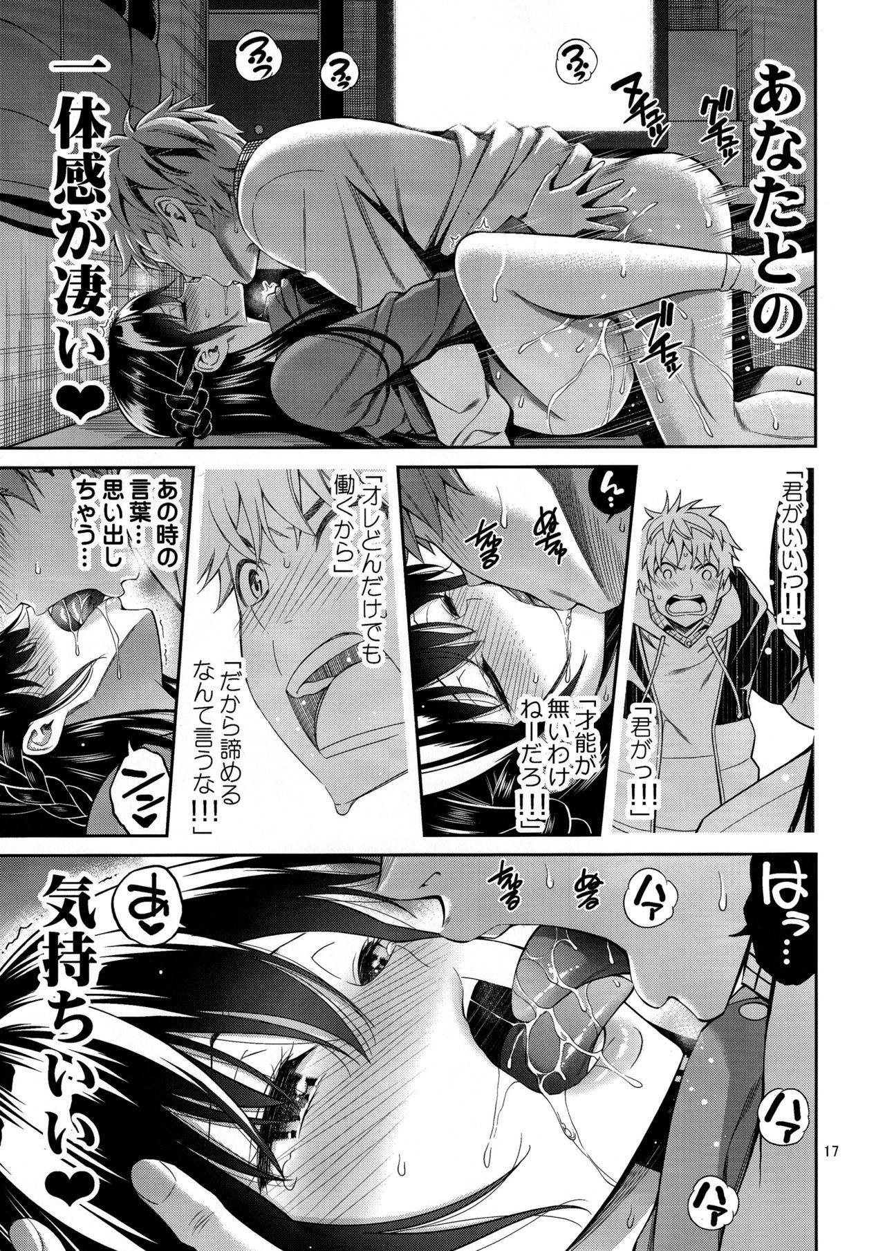 Rental Kanojo Osawari Shimasu 02 15