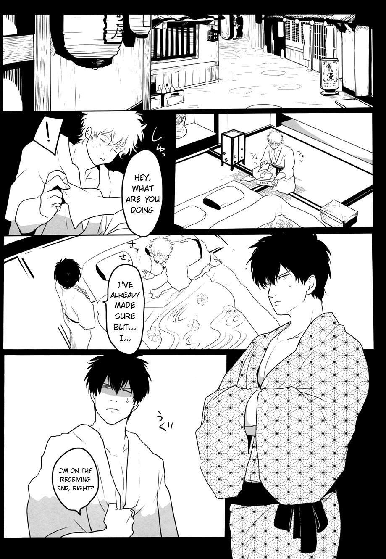 Ukatsuna Yakusoku wa suru na 10