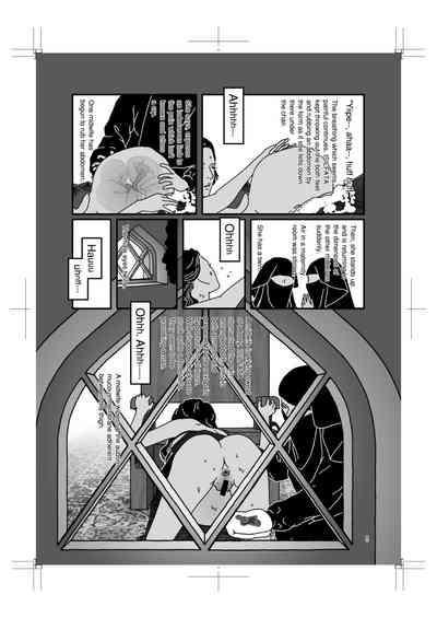 HARAMI-KIBYOSHI Ep5 Ep6 7