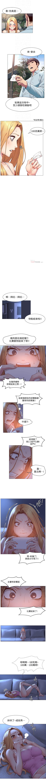 (週5)衝突 1-94 中文翻譯 (更新中) 409
