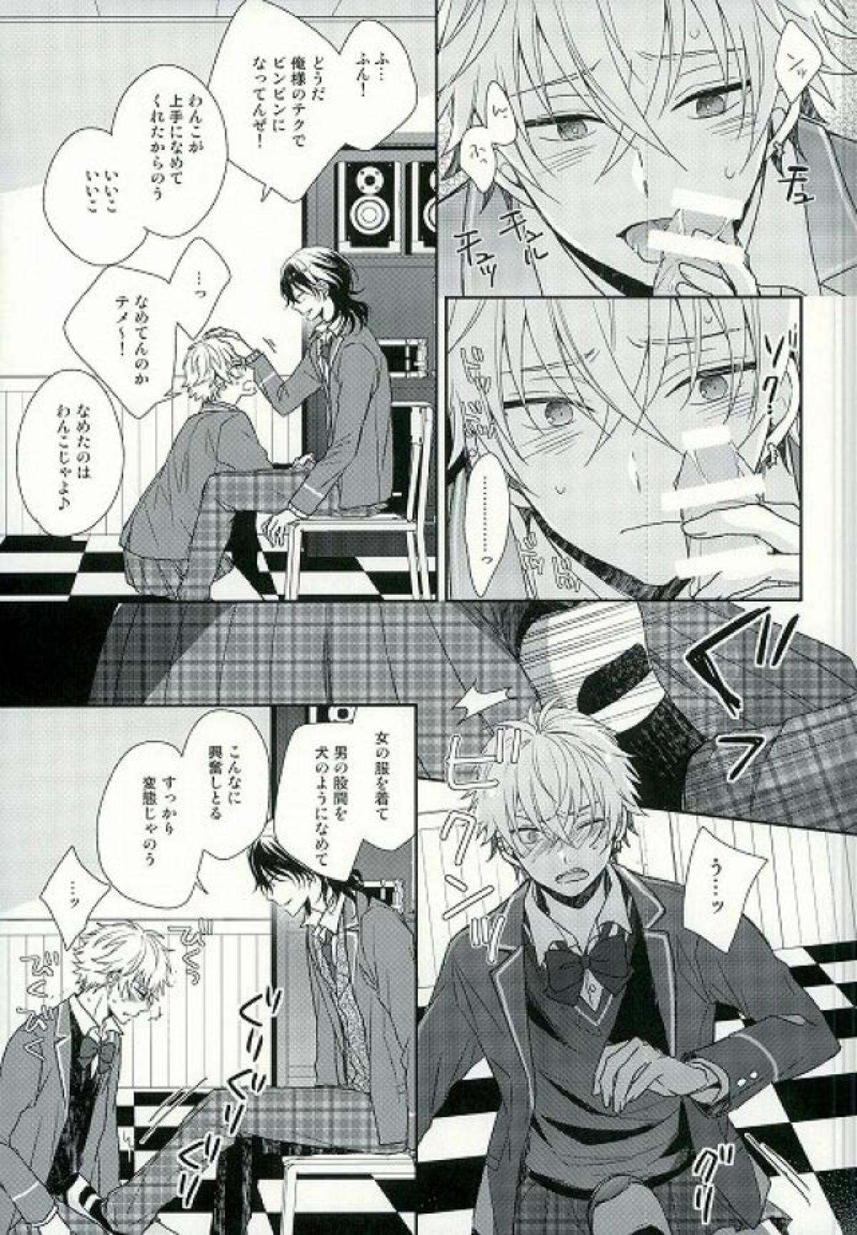 Seifuku Resistance 13