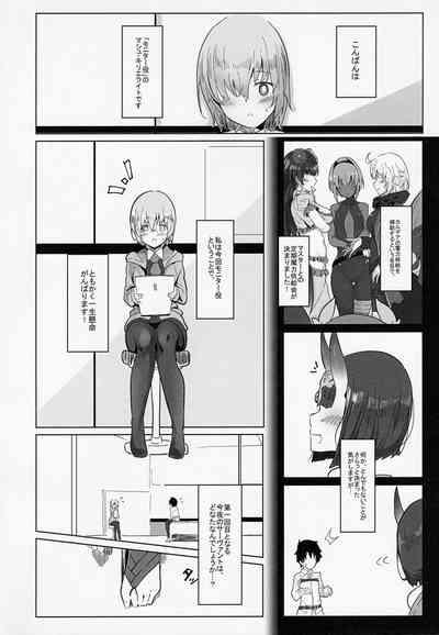 Shuten-san to XXX Suru Hon 3