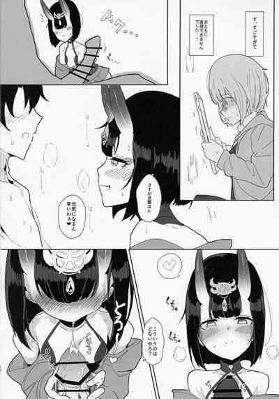 Shuten-san to XXX Suru Hon 9