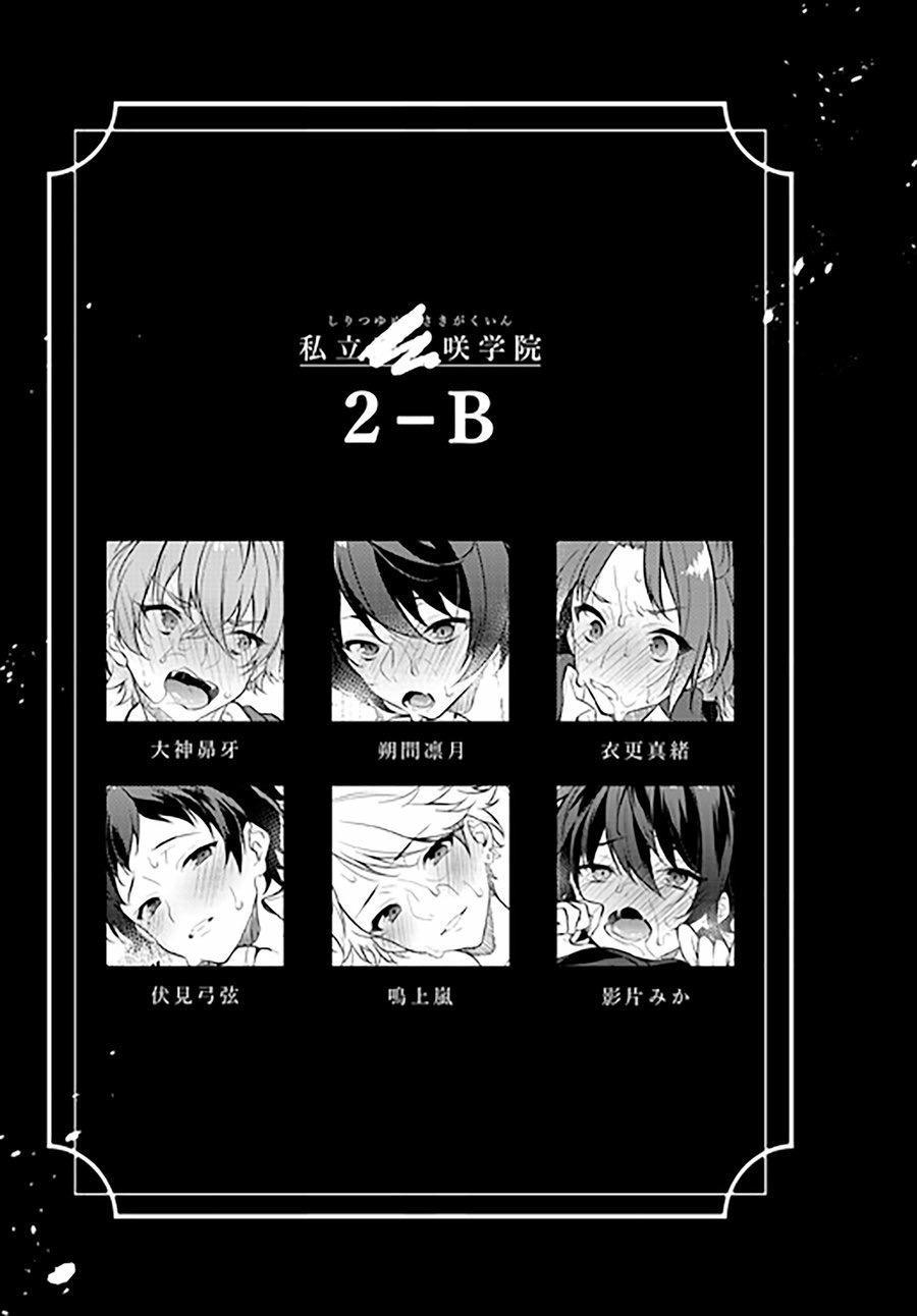 MOB side B 9