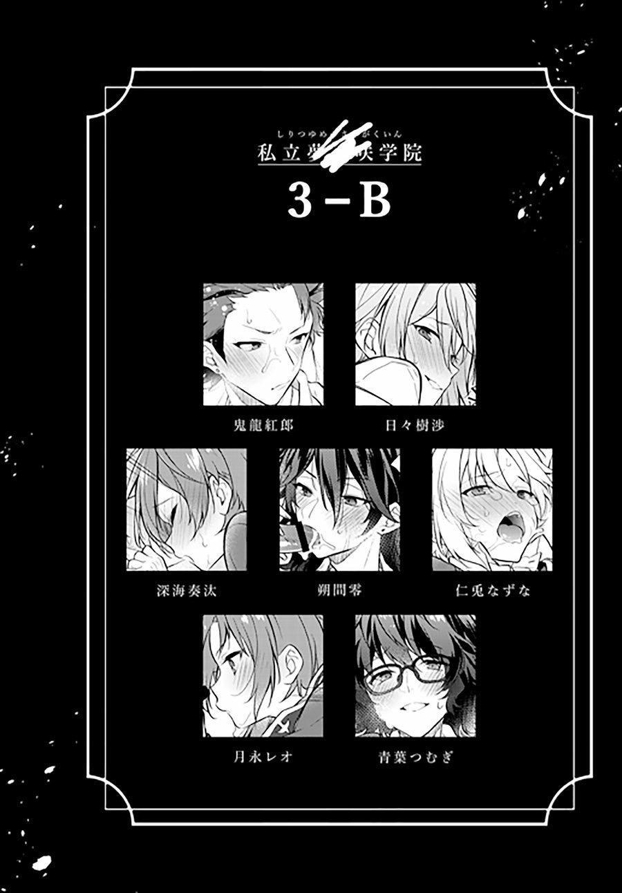 MOB side B 16