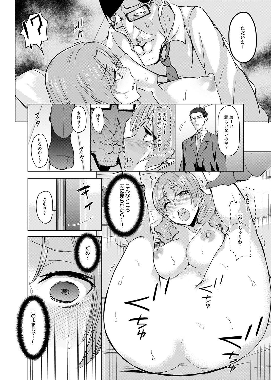 [Sanku] Houkago no Nukiuchi SEX Kensa ~ Konnani Nurashite… Taigaku da~tsu! [Kanzenban] 71