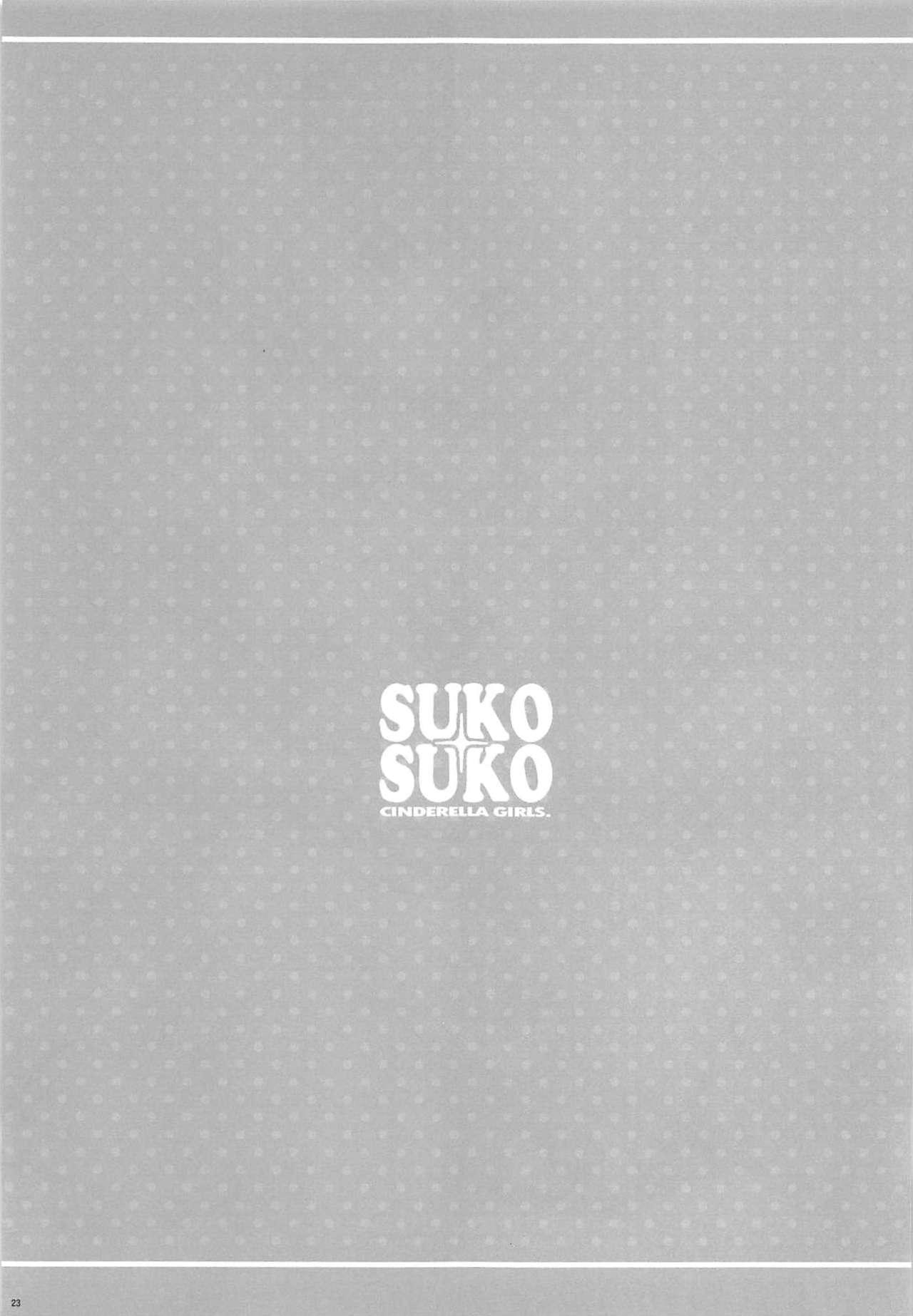 SUKO + SUKO 22