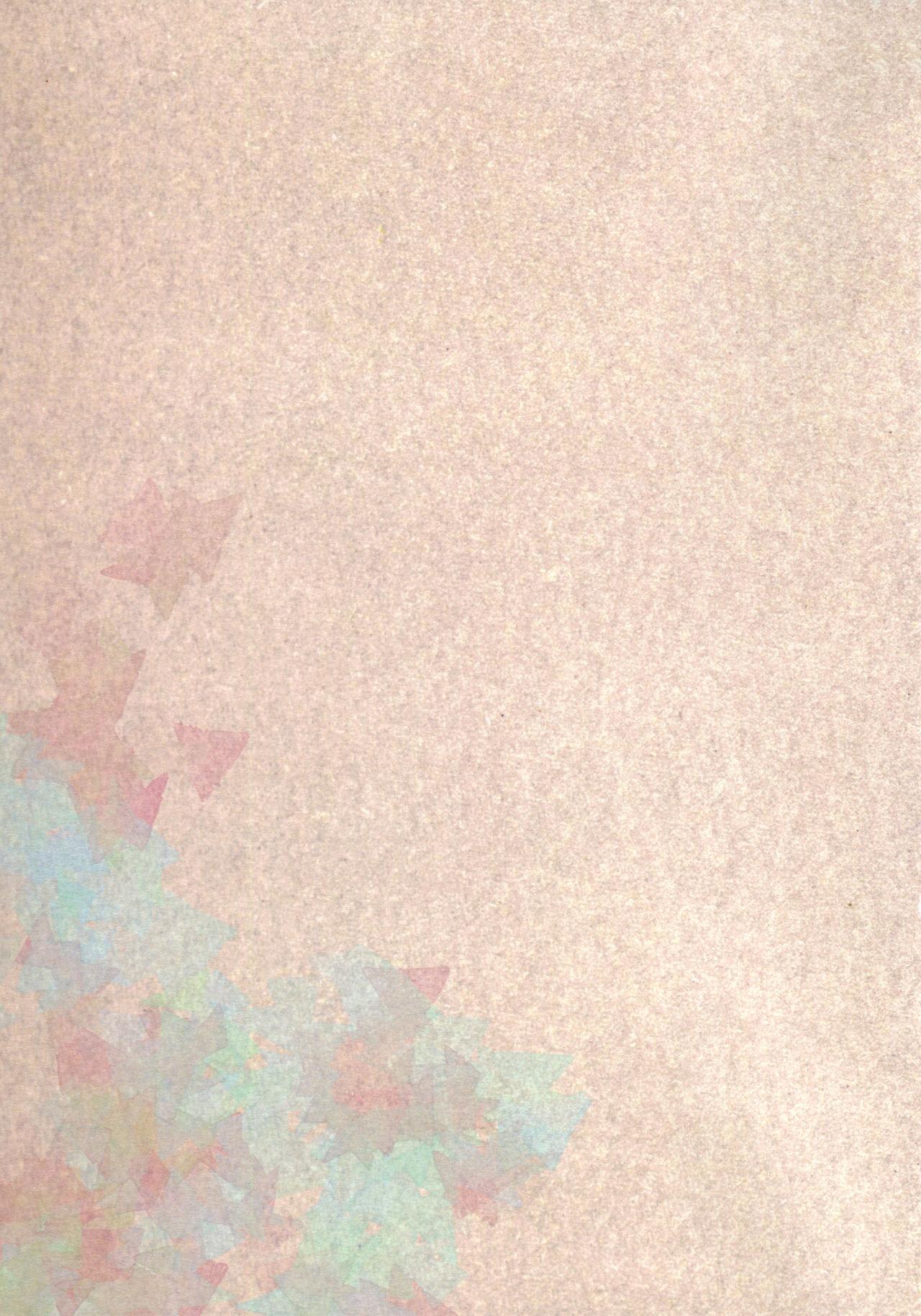 Hajimete no xxx | The first thing 22
