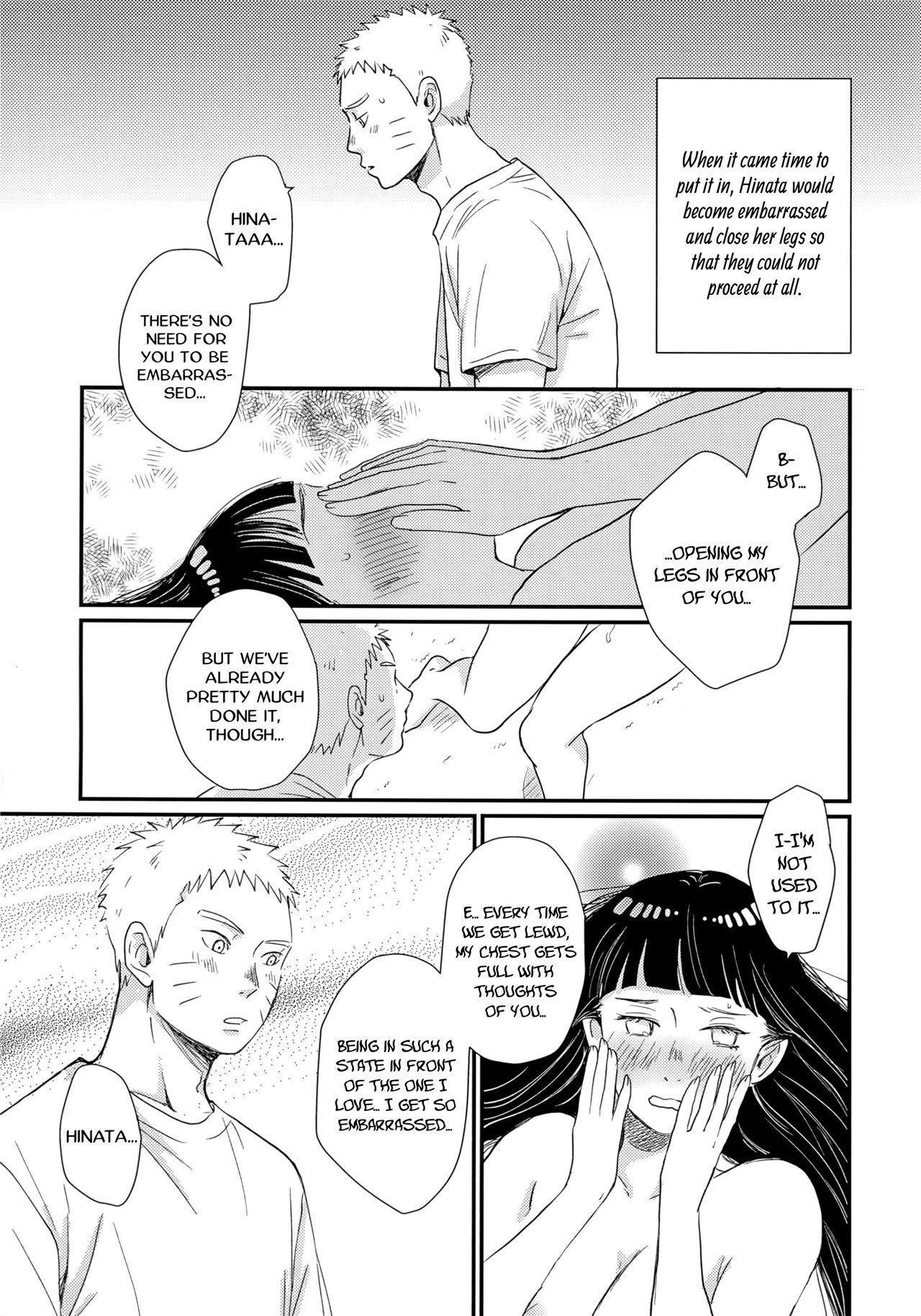 Hajimete no xxx | The first thing 6