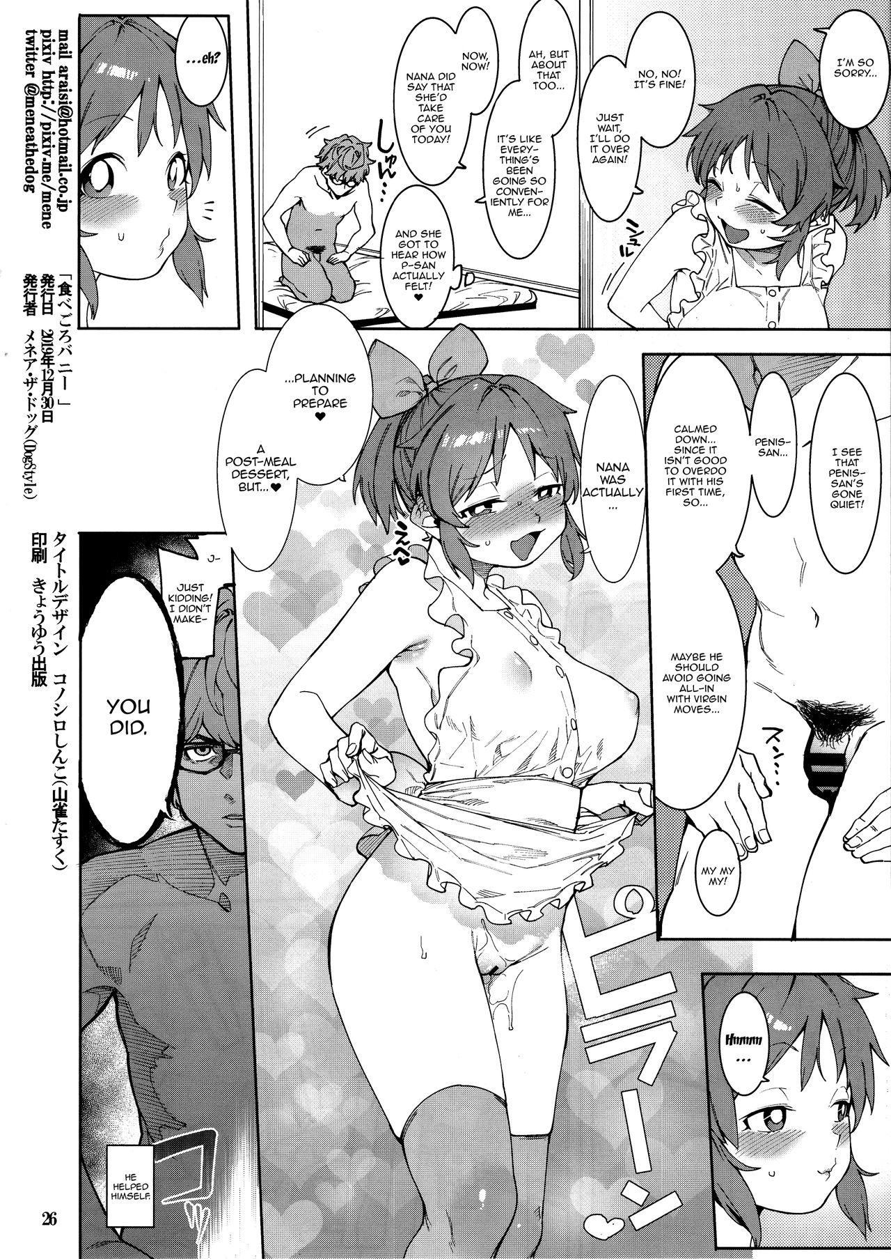 Tabegoro Bunny 24