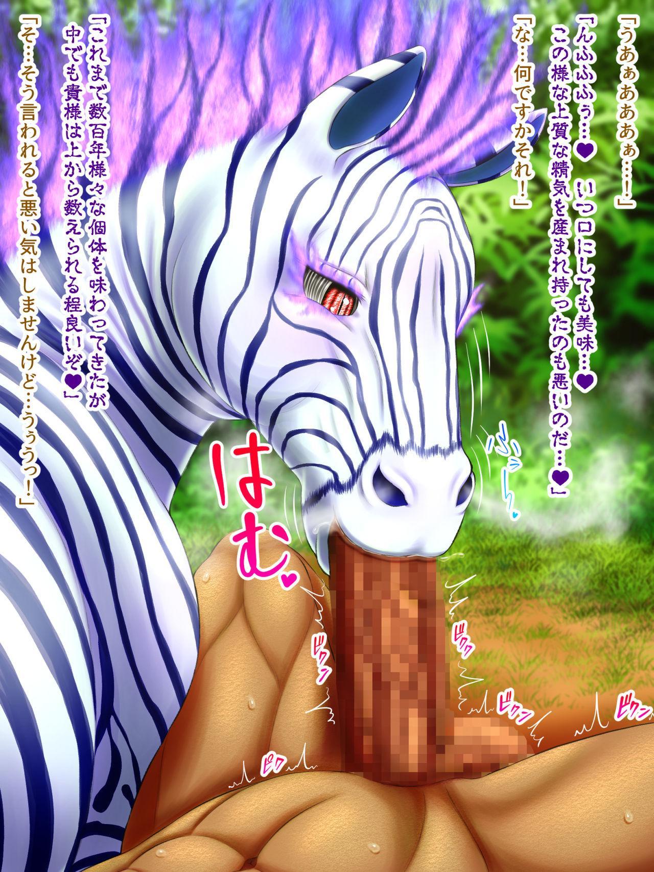 Beast Love Tales 23