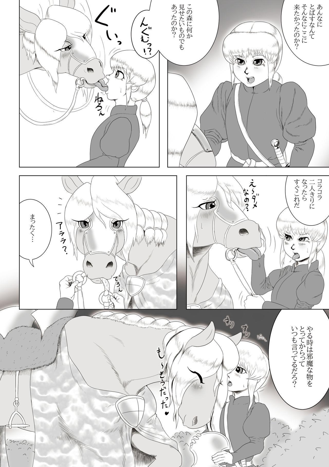 Beast Love Tales 4
