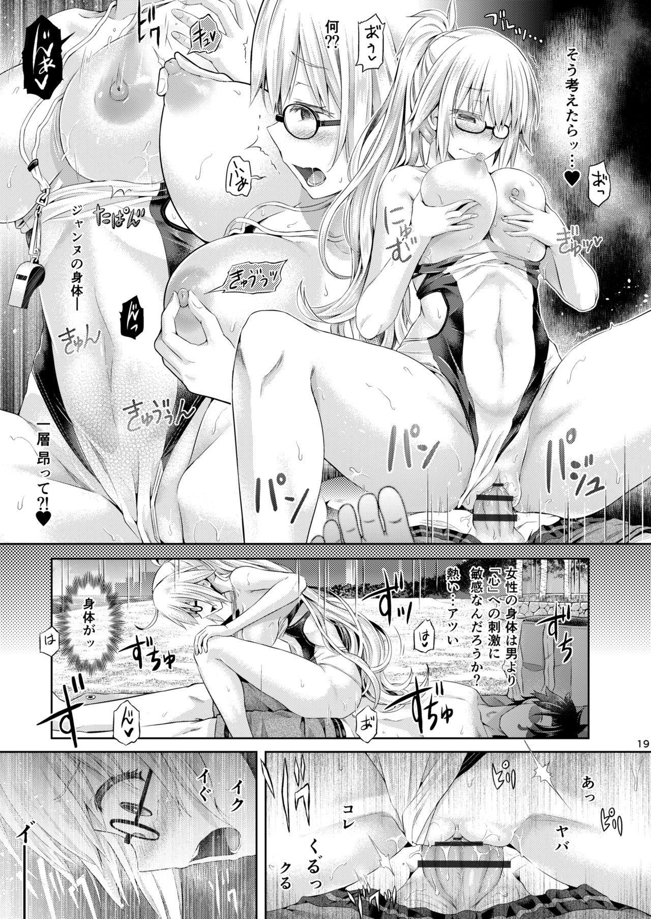 [Taniguchi-san] Kimi -Jeanne- ni Naru 2.0 (Fate/Grand Order) 19