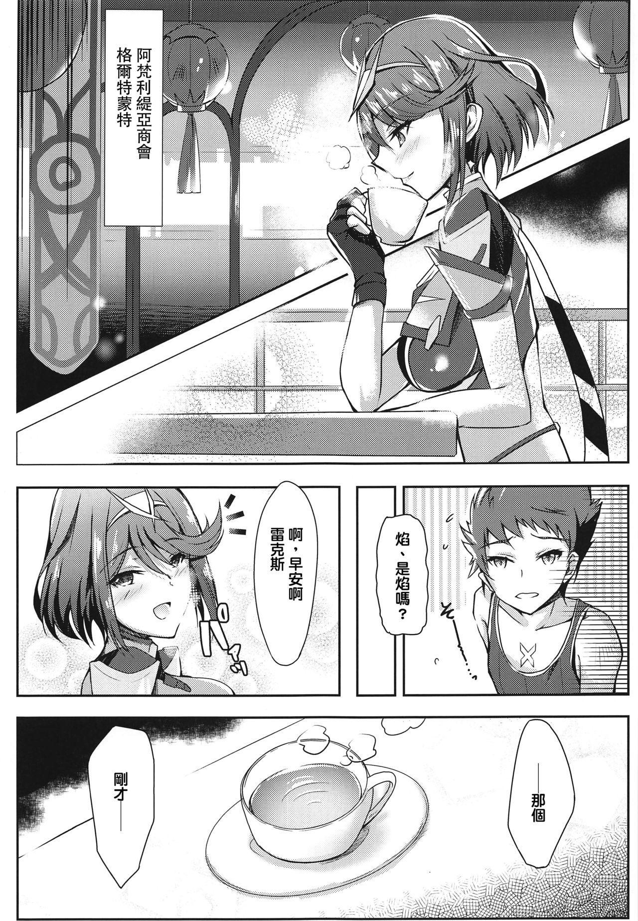 Homura-chan no Ecchi Hon 3